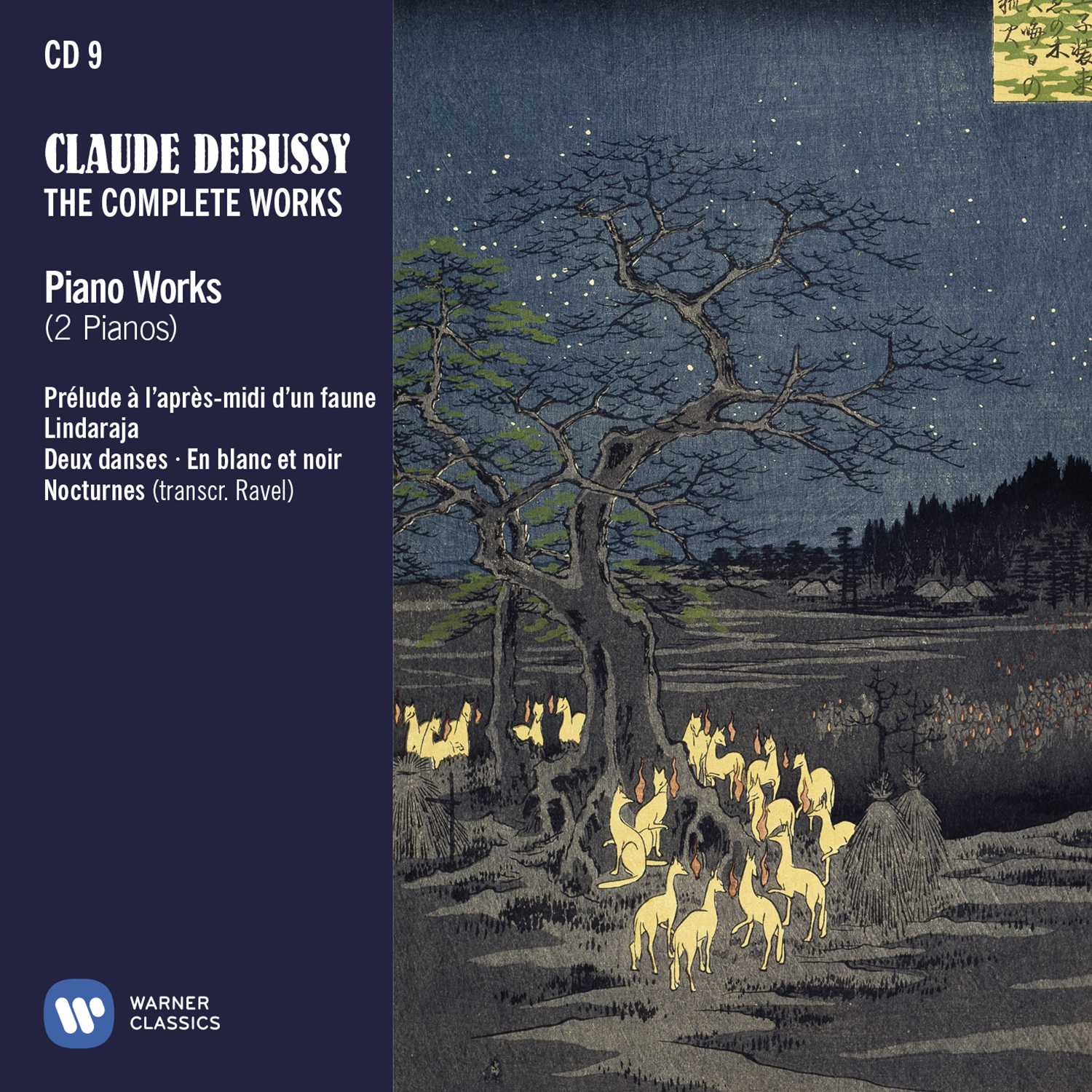 Debussy The complete works - Cover wallet CD9.jpg