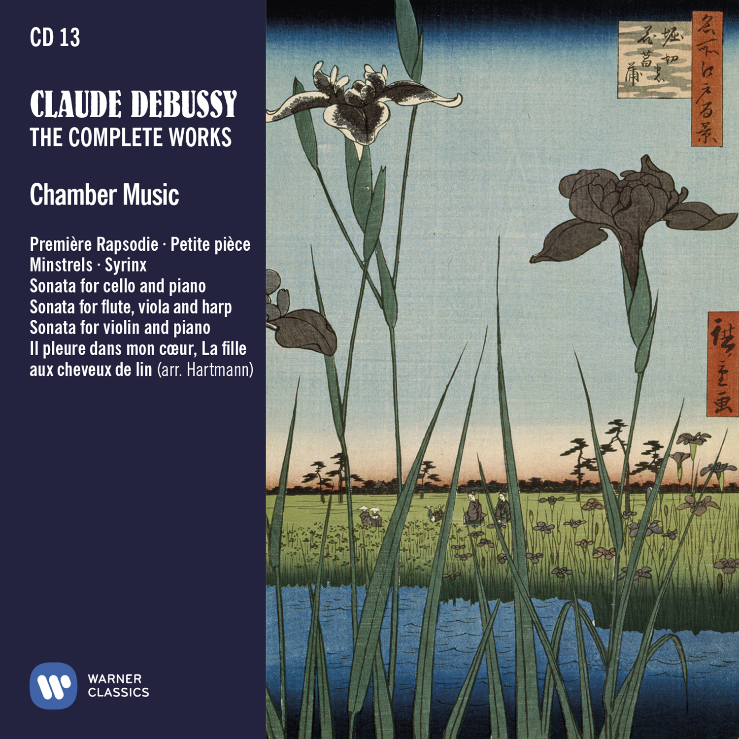 Debussy The complete works - Cover wallet CD13.jpg