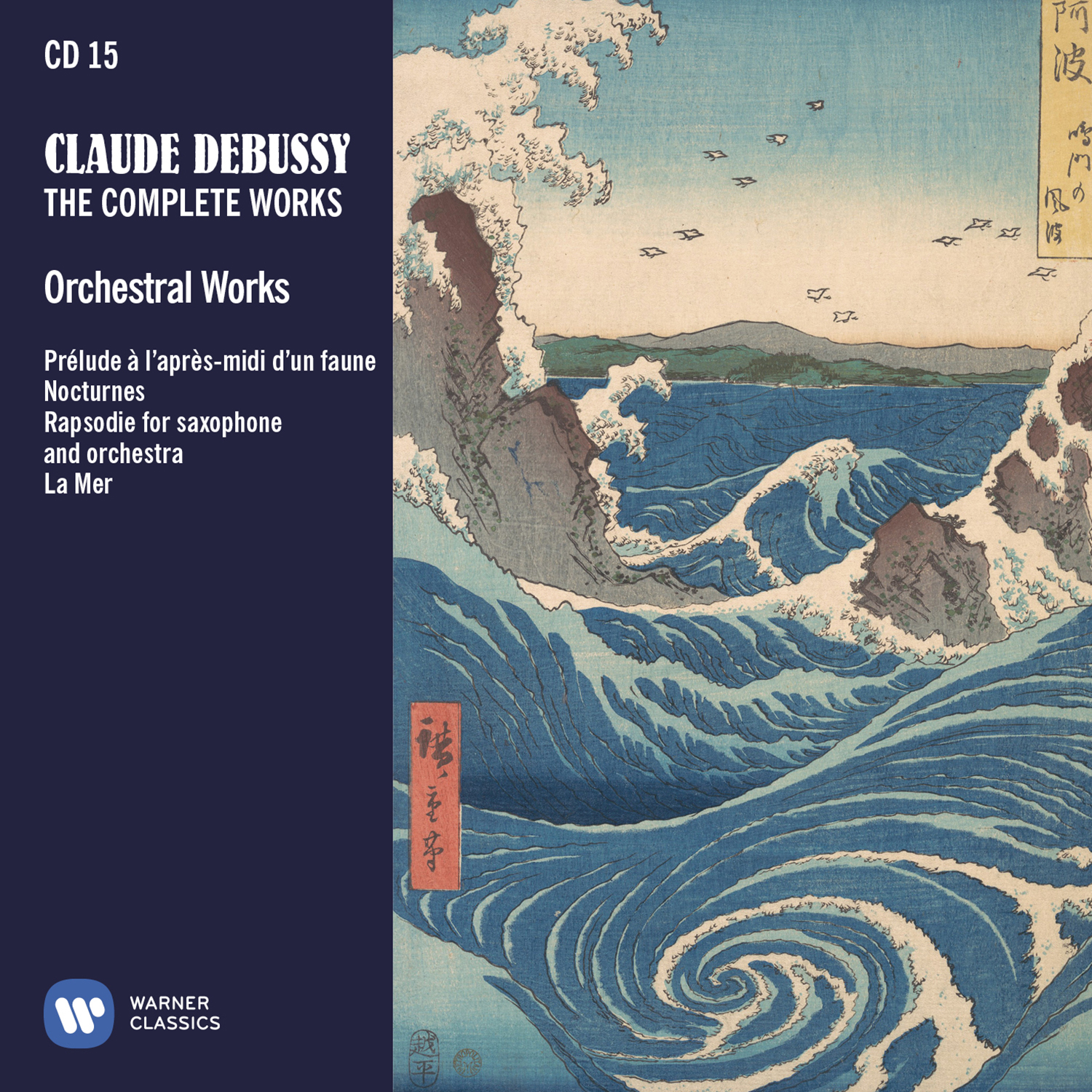 Debussy The complete works - Cover wallet CD15.jpg