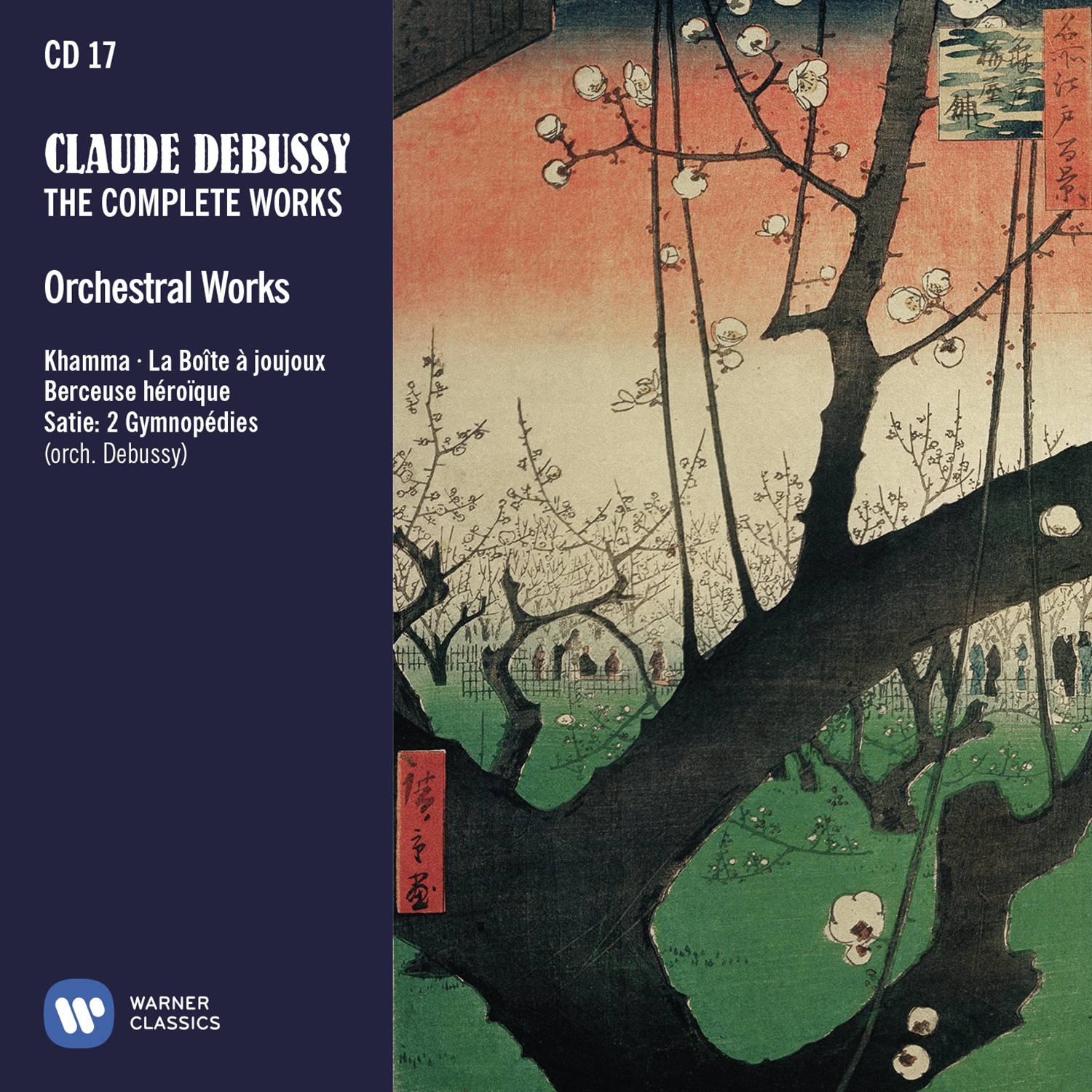 Debussy The complete works - Cover wallet CD17.jpg