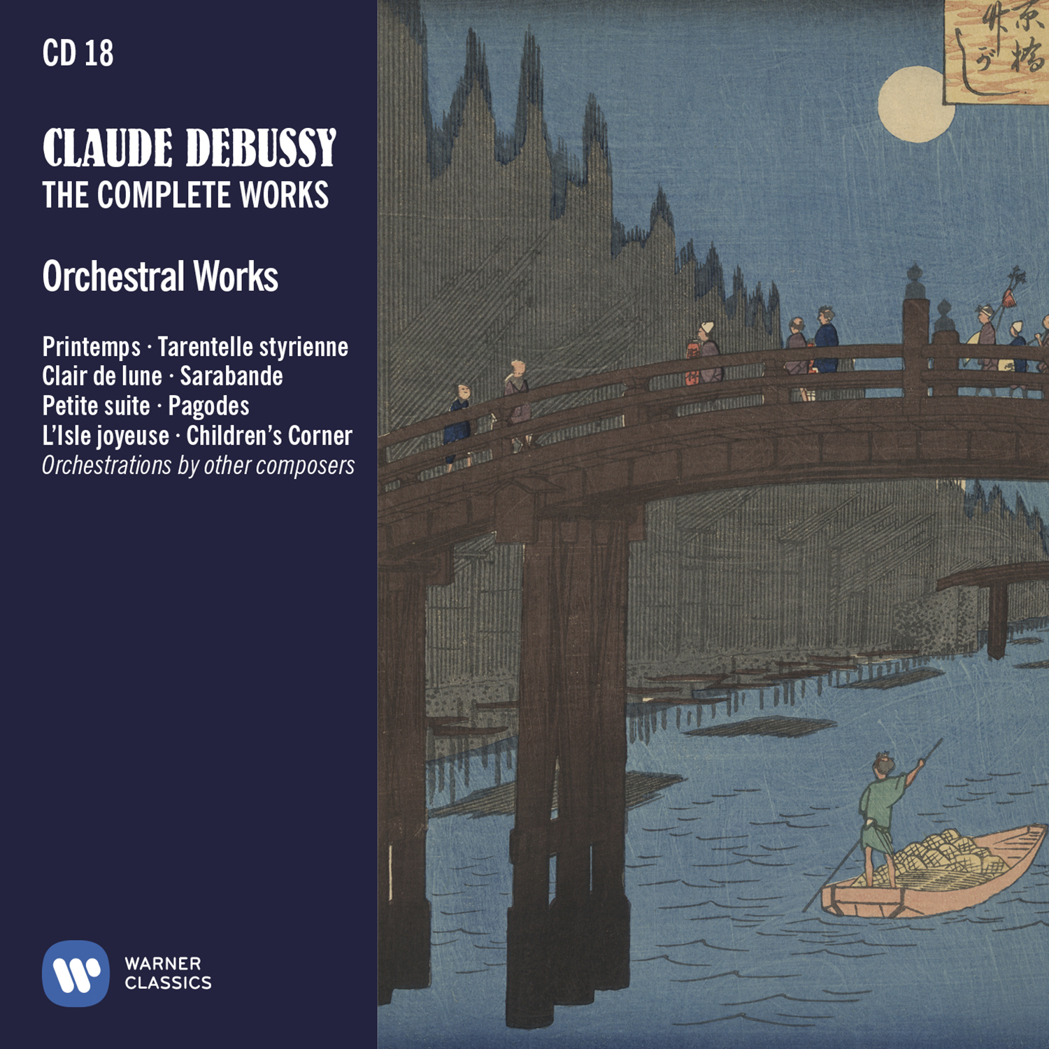Debussy The complete works - Cover wallet CD18.jpg