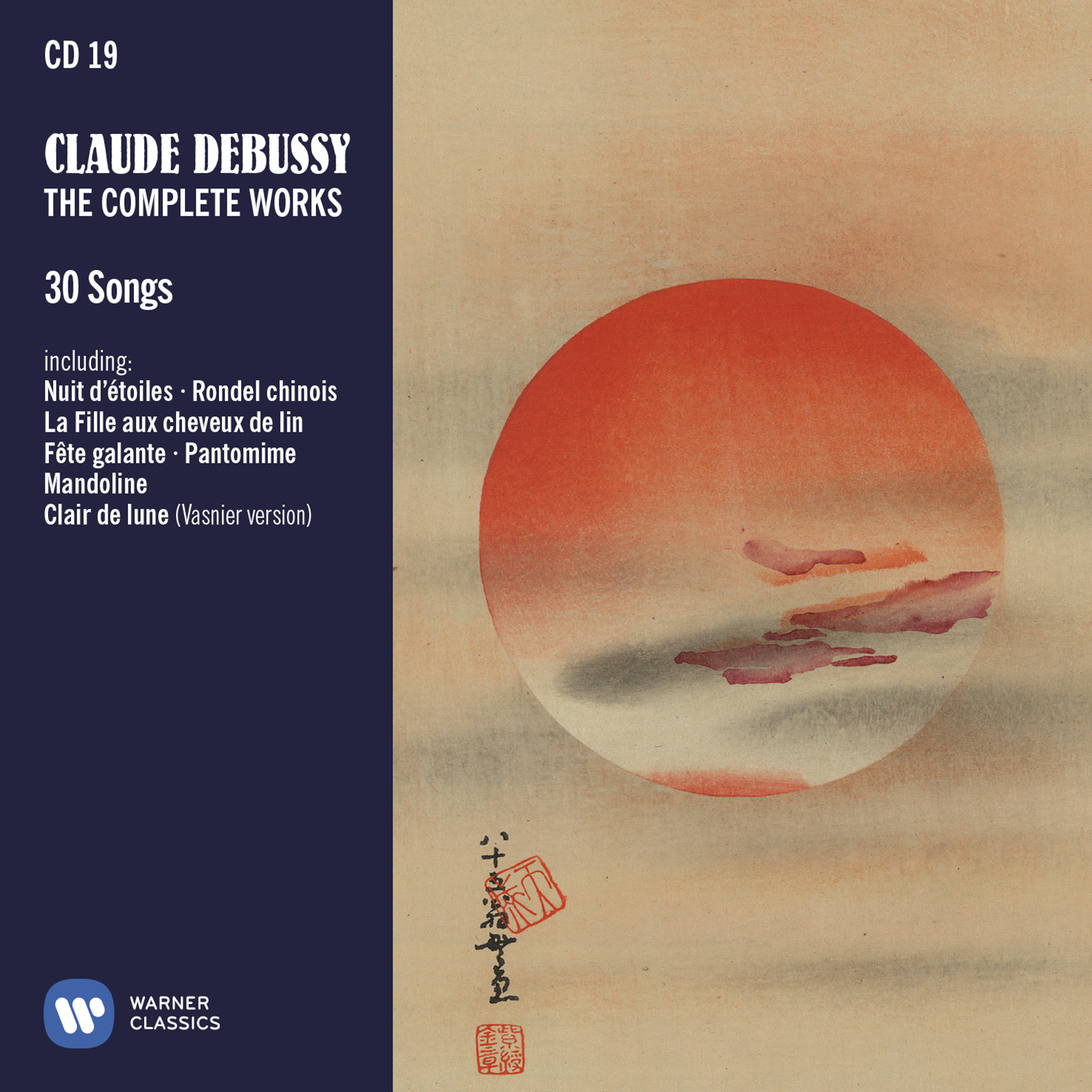 Debussy The complete works - Cover wallet CD19.jpg