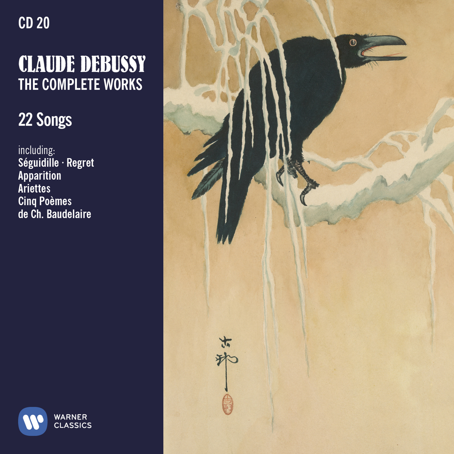Debussy The complete works - Cover wallet CD20.jpg
