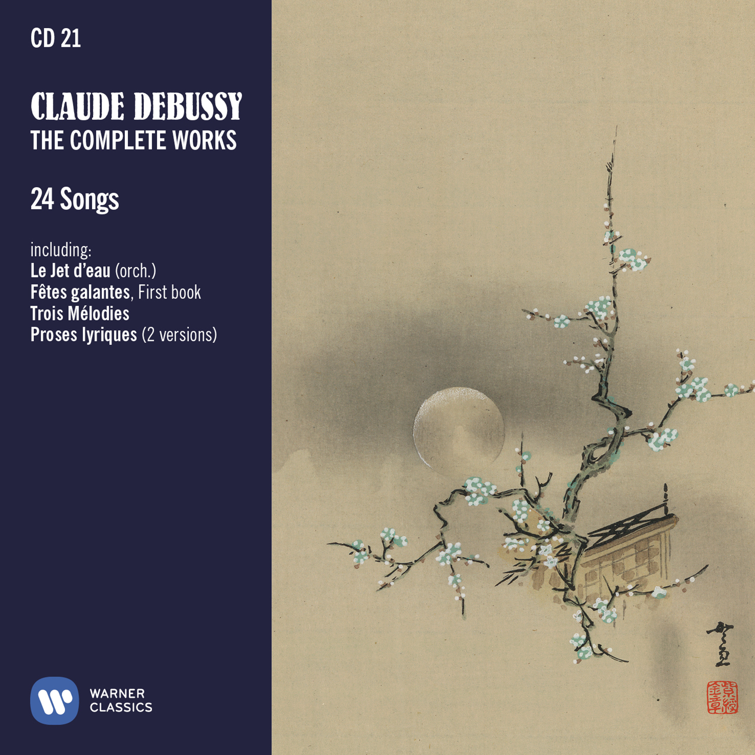 Debussy The complete works - Cover wallet CD21.jpg