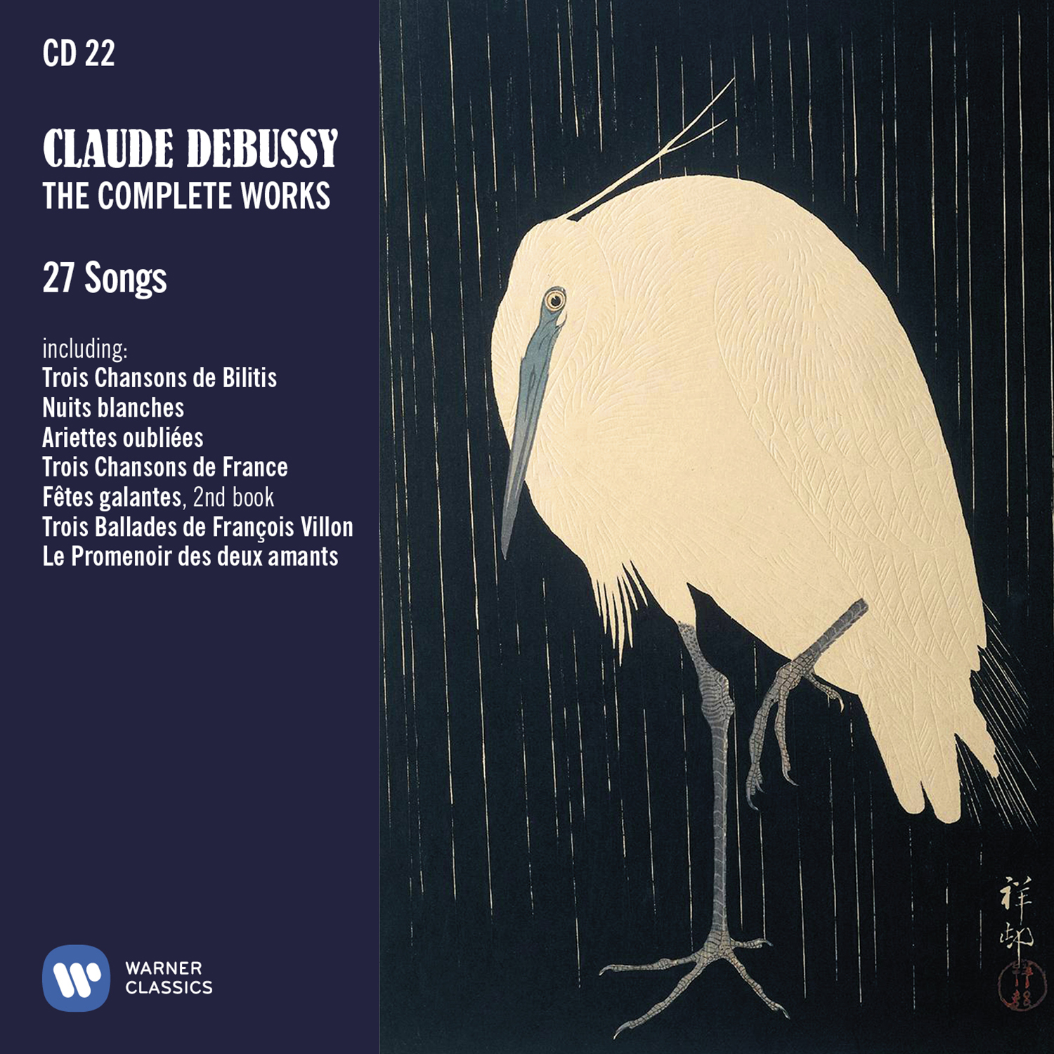 Debussy The complete works - Cover wallet CD22.jpg