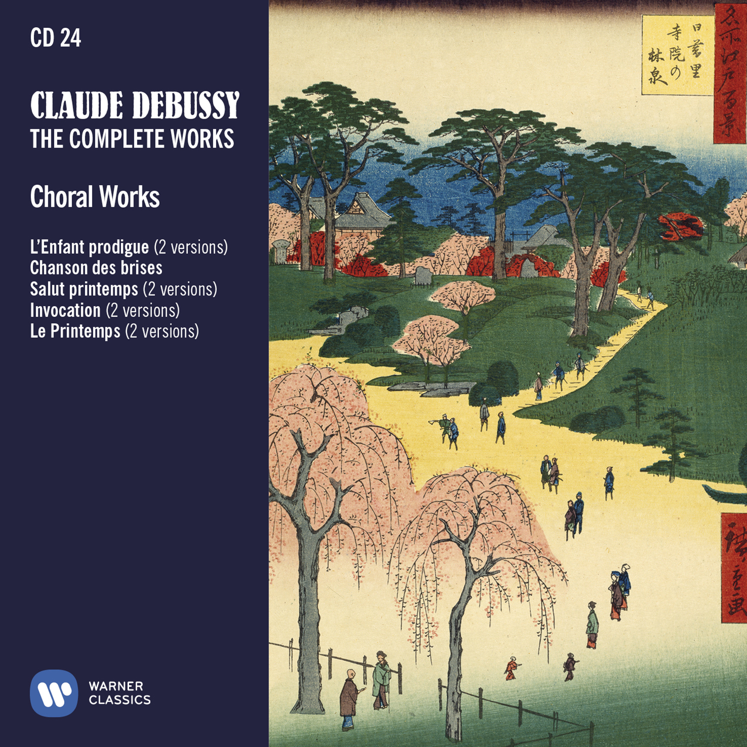 Debussy The complete works - Cover wallet CD24.jpg