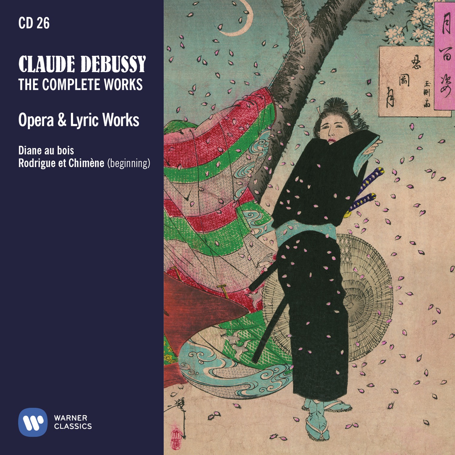 Debussy The complete works - Cover wallet CD26.jpg