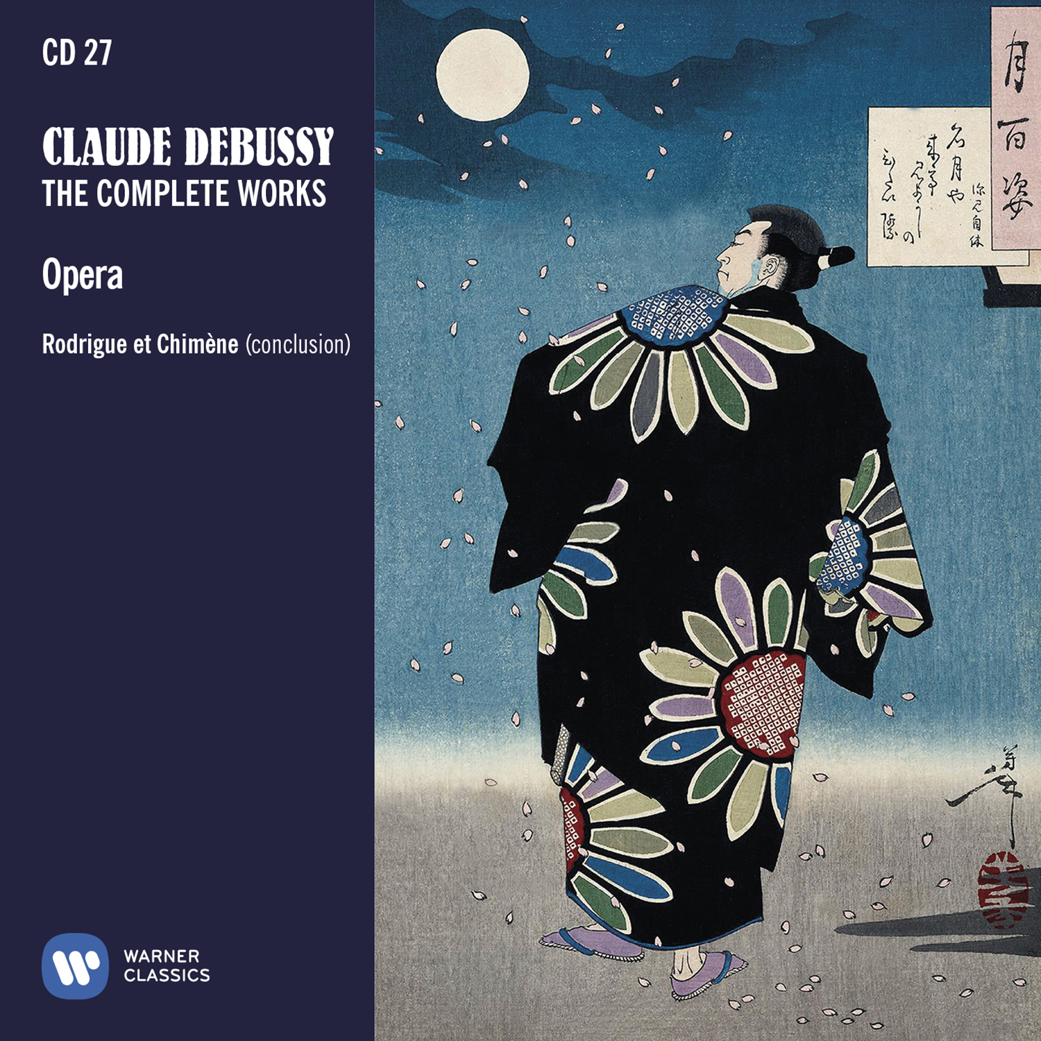 Debussy The complete works - Cover wallet CD27.jpg