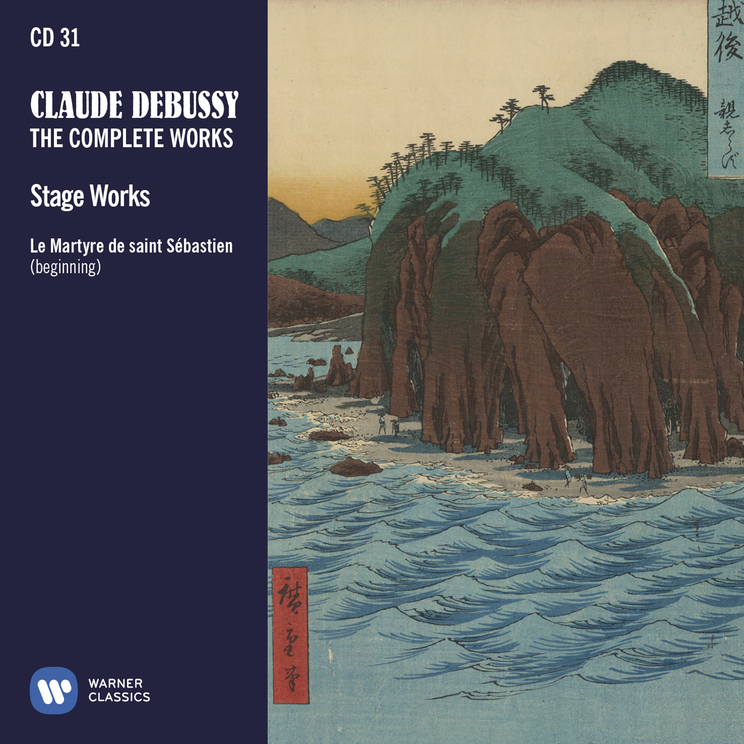Debussy The complete works - Cover wallet CD31.jpg