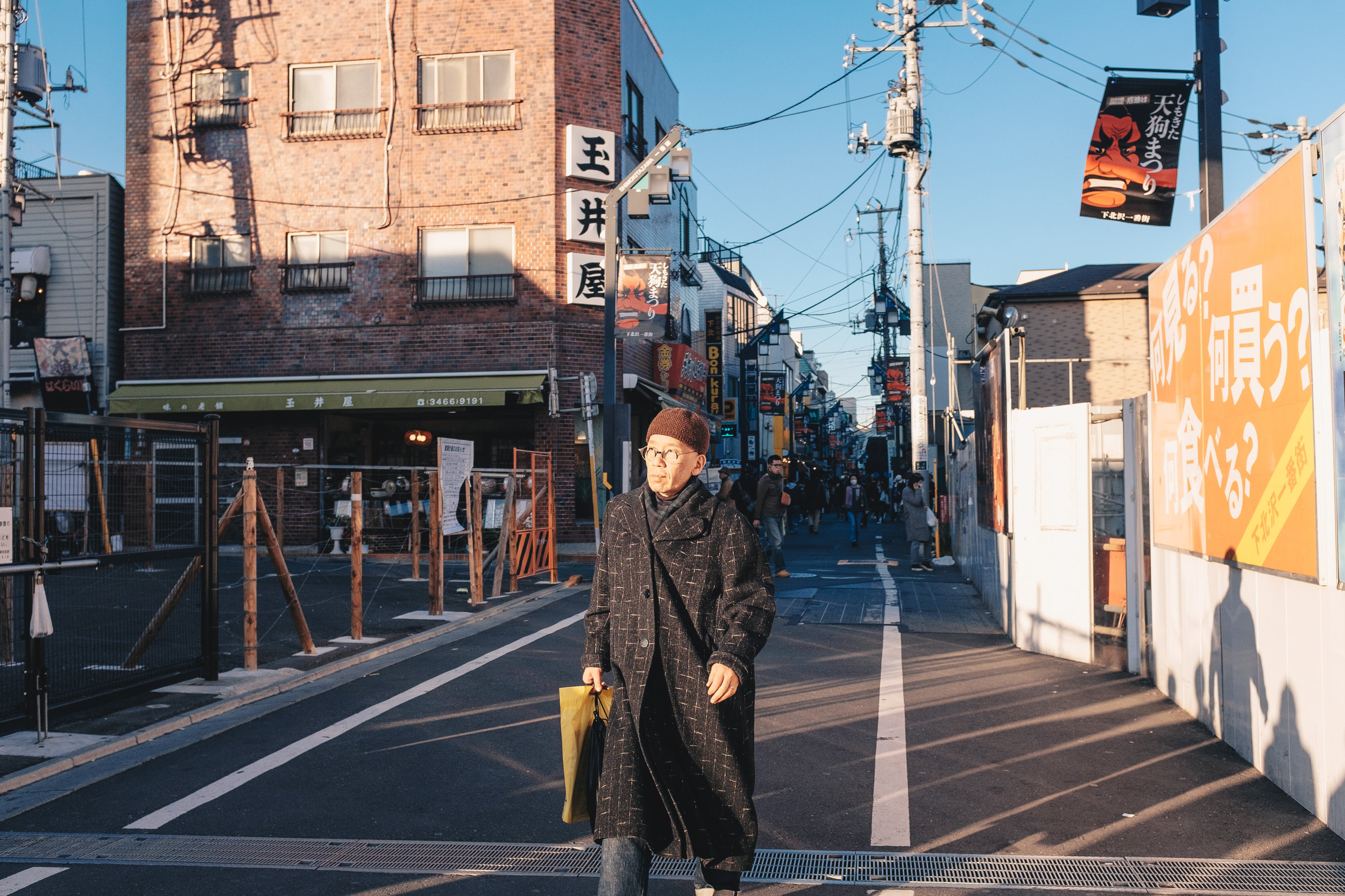 shimokitazawa-vintage-fashion.jpg