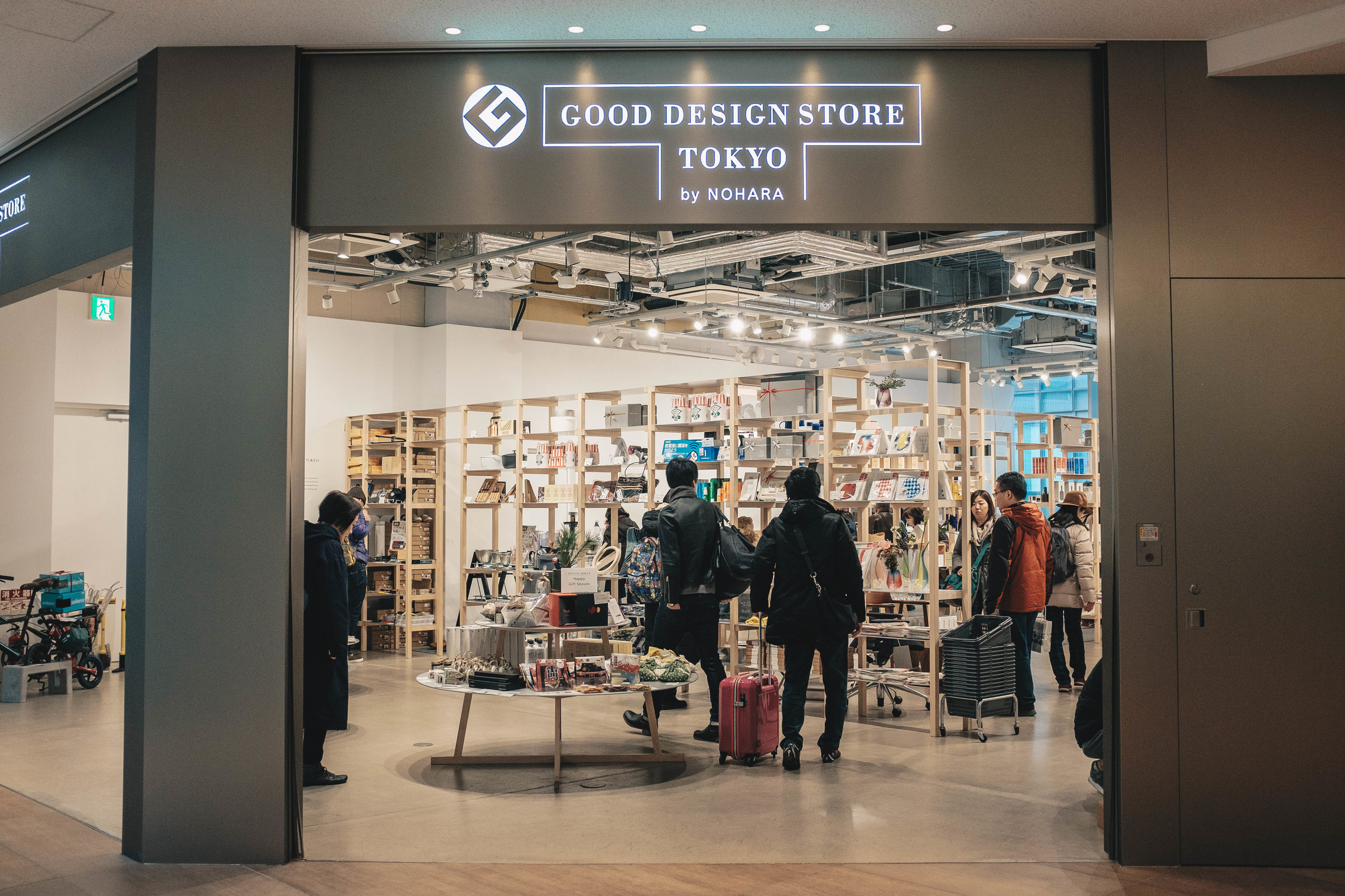 The Good Design Store hawks award winning lifestyle goods in one of nicest shopping malls in Japan