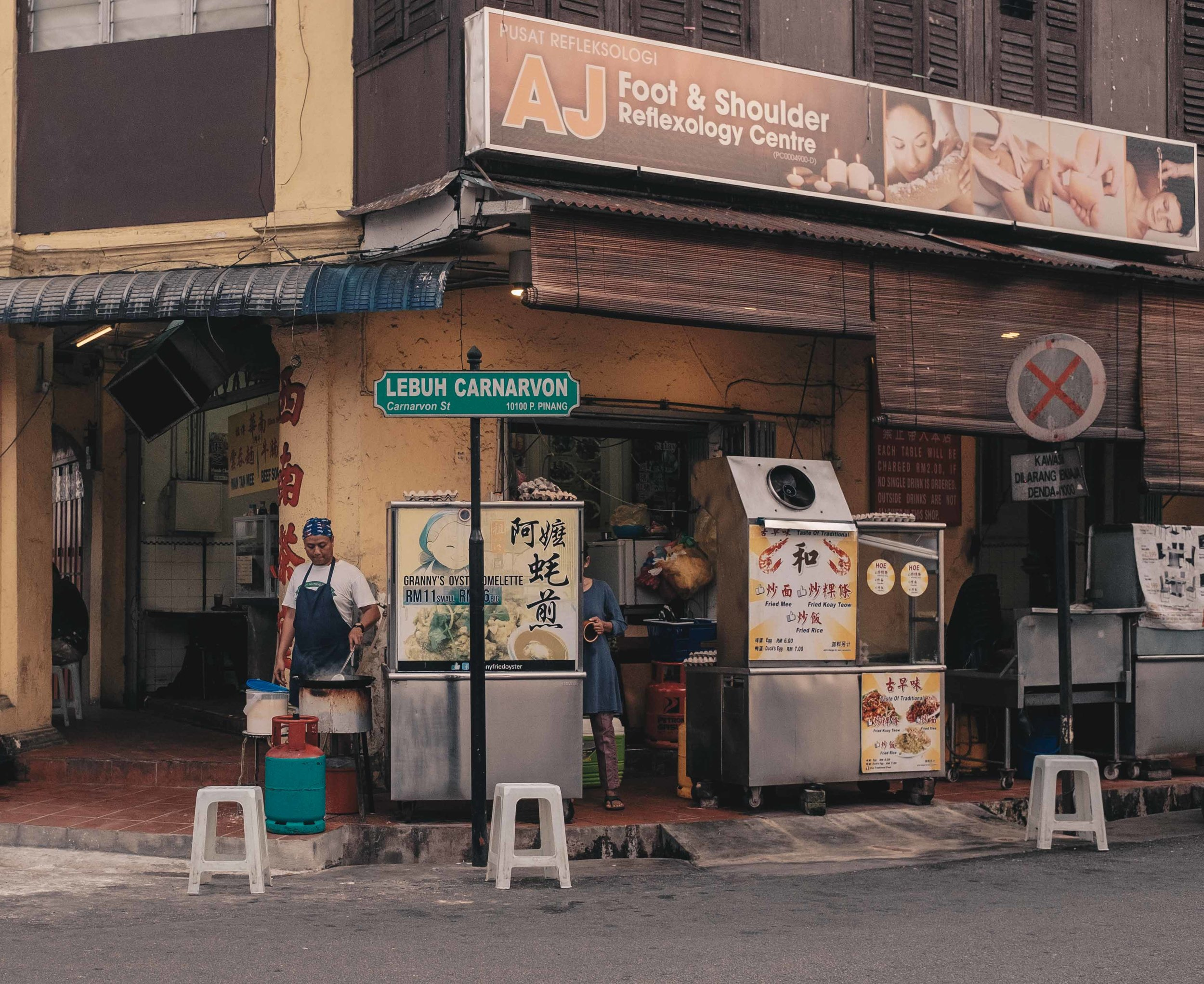 Lebuh Carnarvon hosts many of Penang's best eats, most notably the famous Tek Sen Restaurant