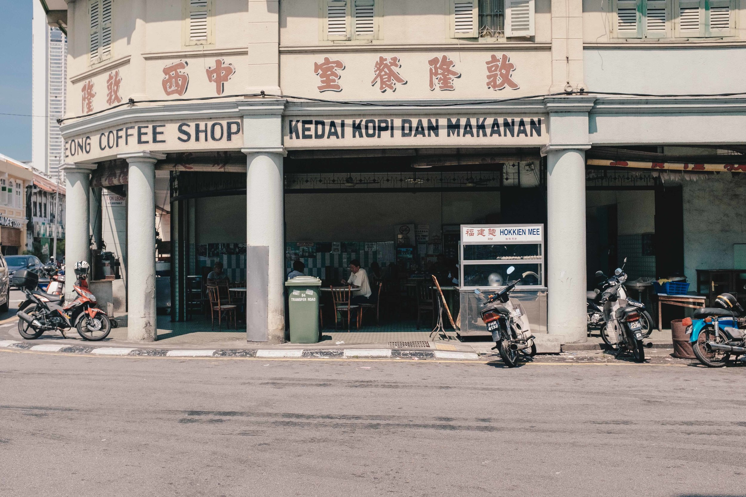 Toon Leong Coffee Shop is typical of the coffeeshops you'll find in Penang serving breakfast and lunch