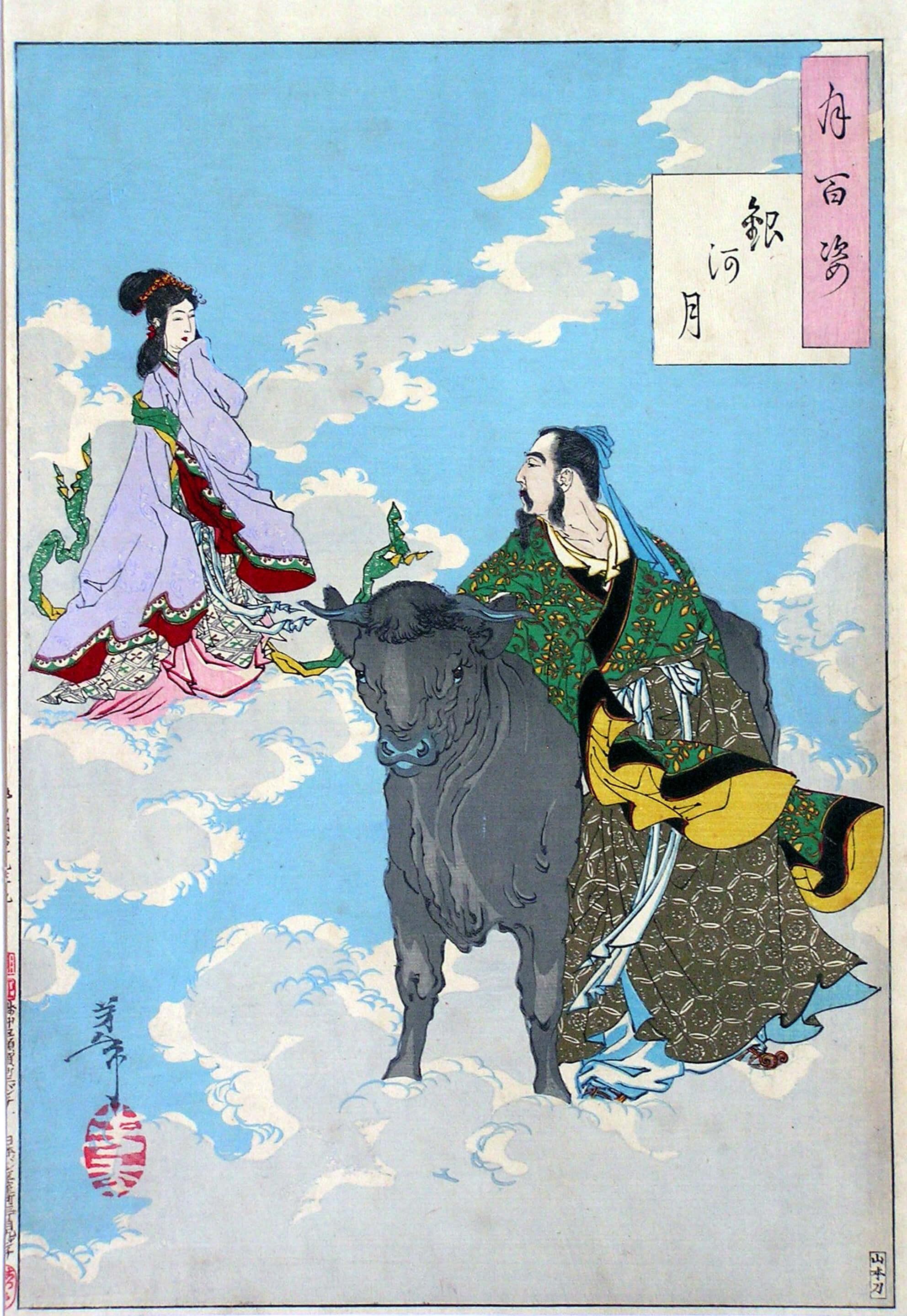 représentation de Qixi (Tanabata pour les japonais)-2.jpg