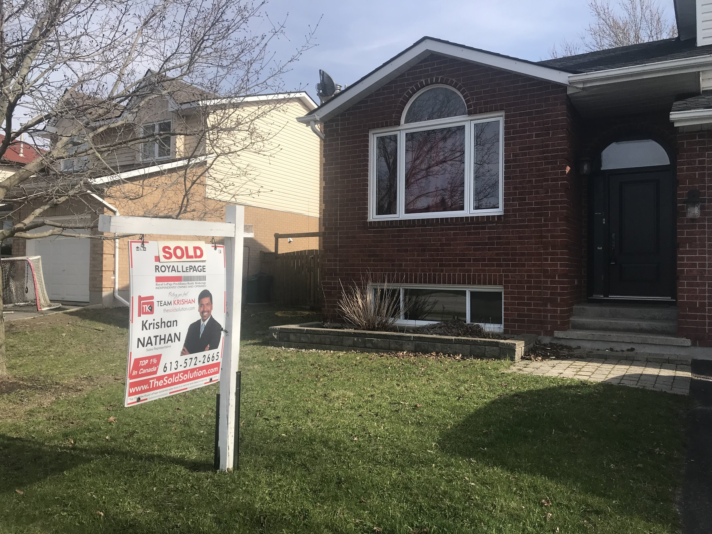 157 Greenlees Drive - SOLD -