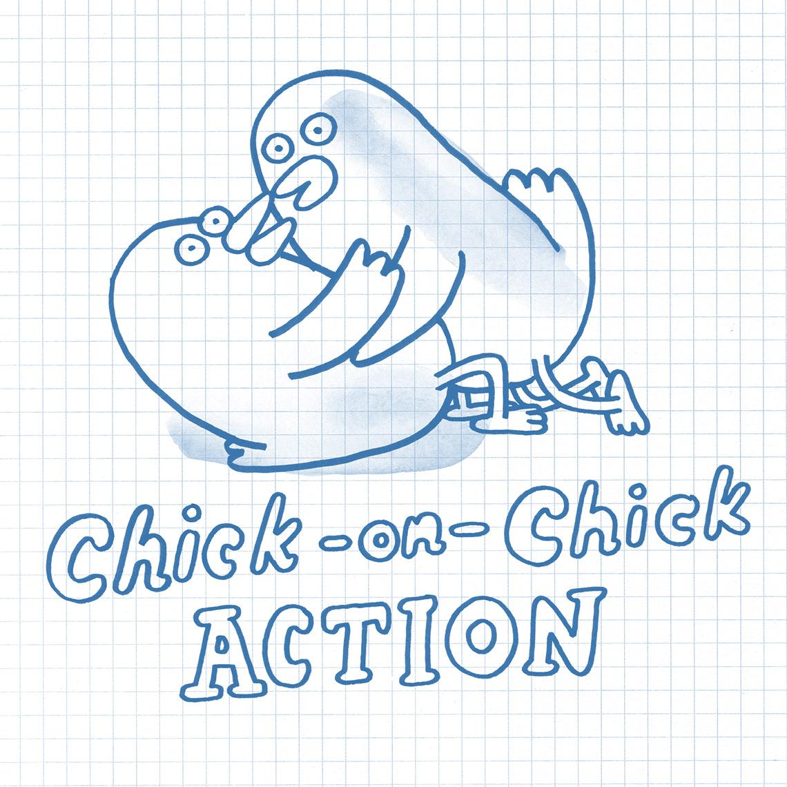 Sketch_Chicks.jpg