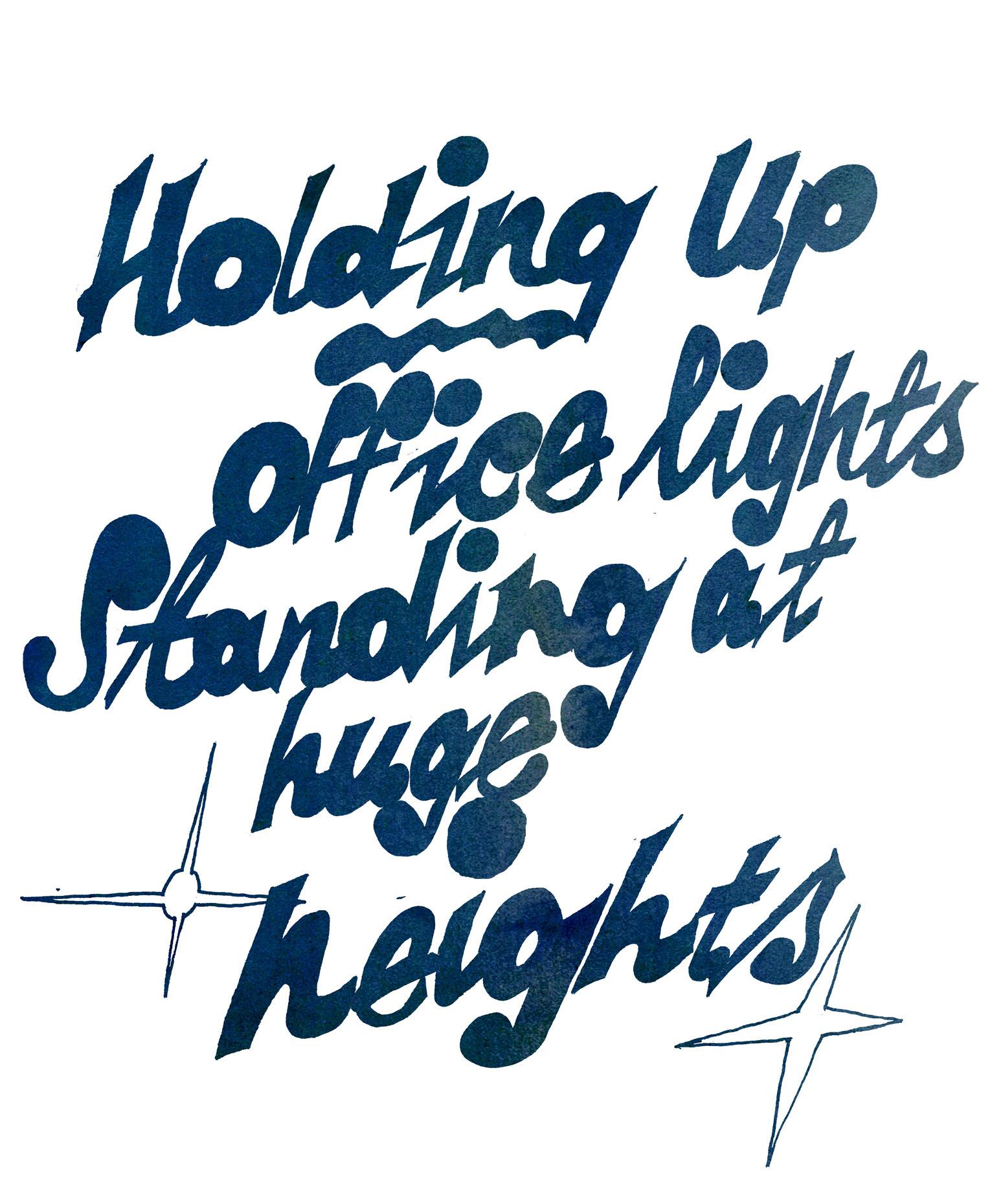 Office-lights.jpg