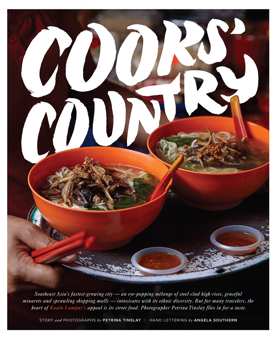 RC_CooksCountry.jpg