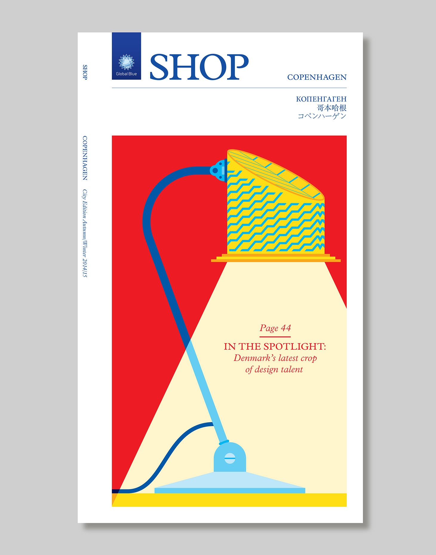 Pate_Shop_Magazine-Cover.jpg