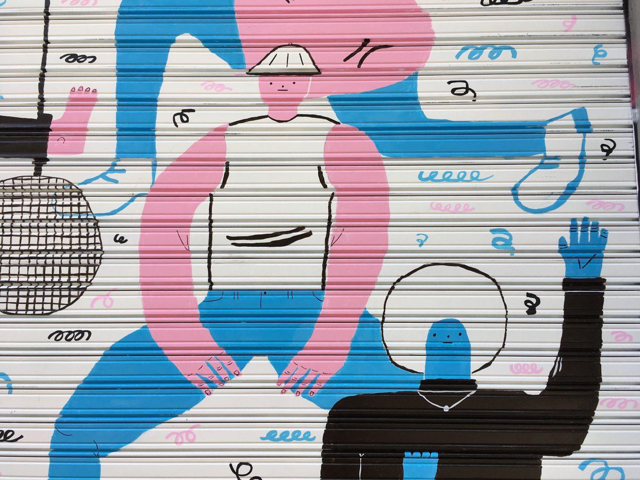 tiger mural3.jpg