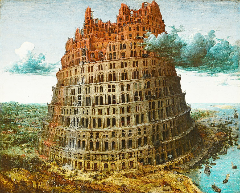 Pieter Bruegel - The Elder The Tower of Babel (Rotterdam)