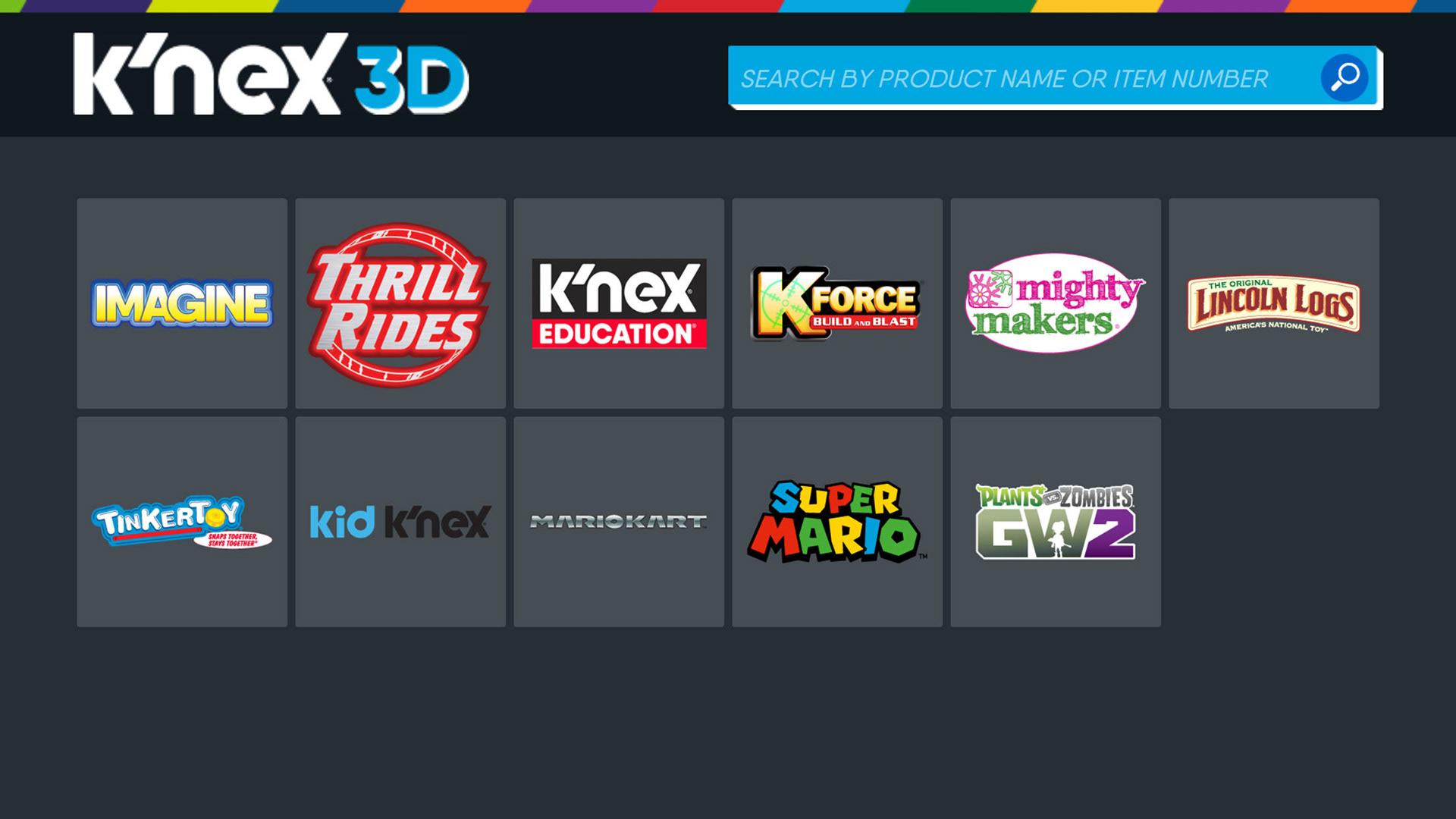 Brand Selection Screen