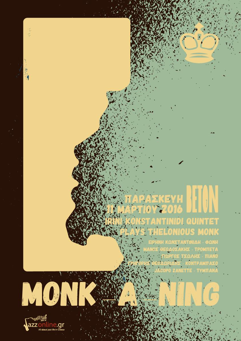 Monk_a_NingPoster_FINAL_RGB-01.jpg