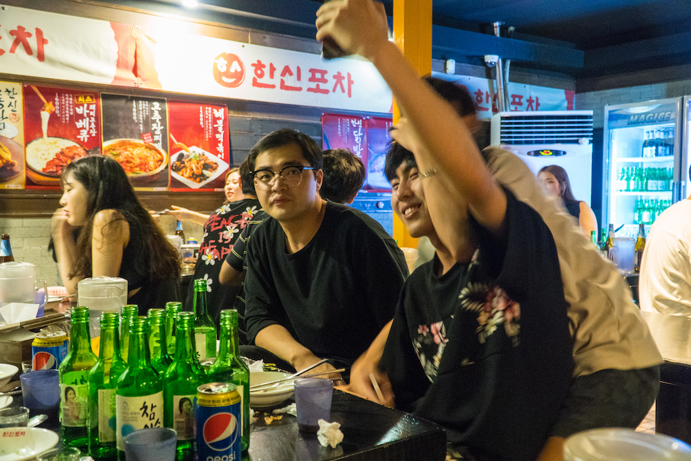 GOAL TRAVELER SEOUL SOJU FRIENDS.jpg