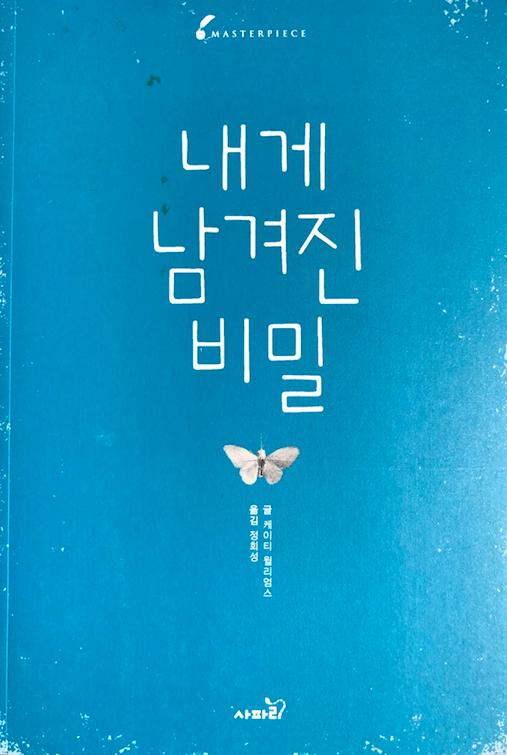 korea_cover.png