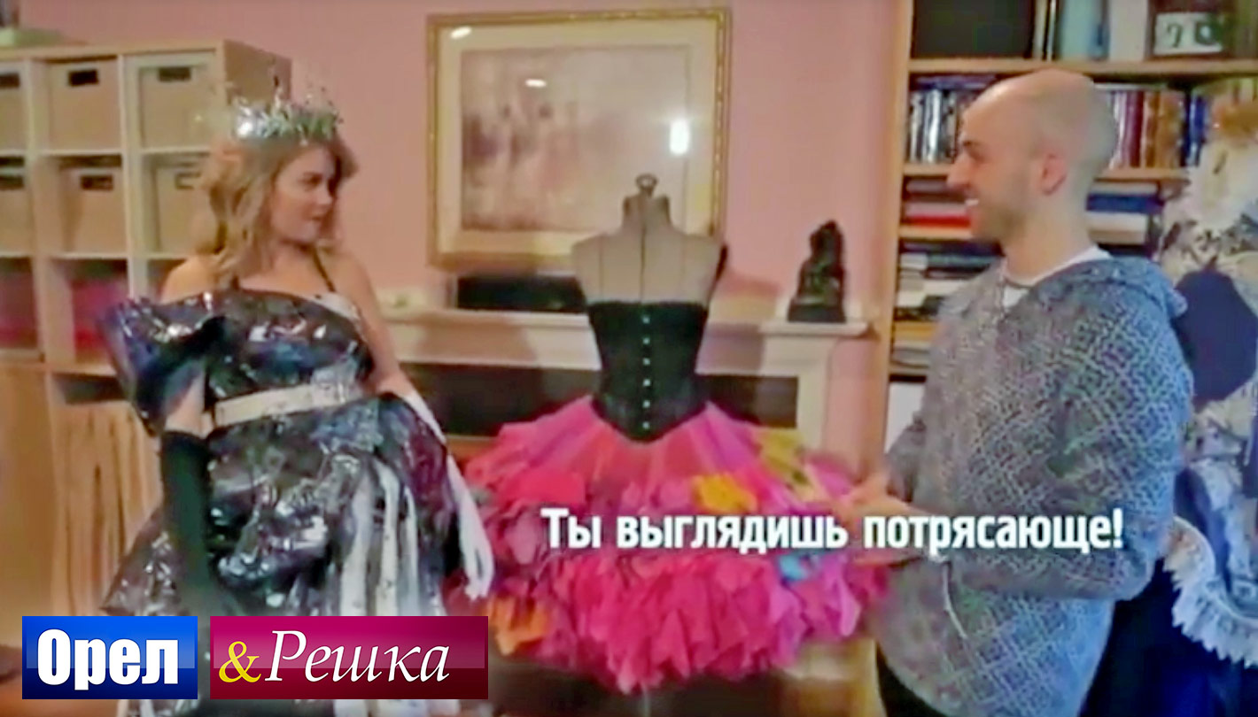 Oryol i Reshka - Ukranian TV Series in Russian hosted by Maria Ivakova and filmed in Boston, MA.