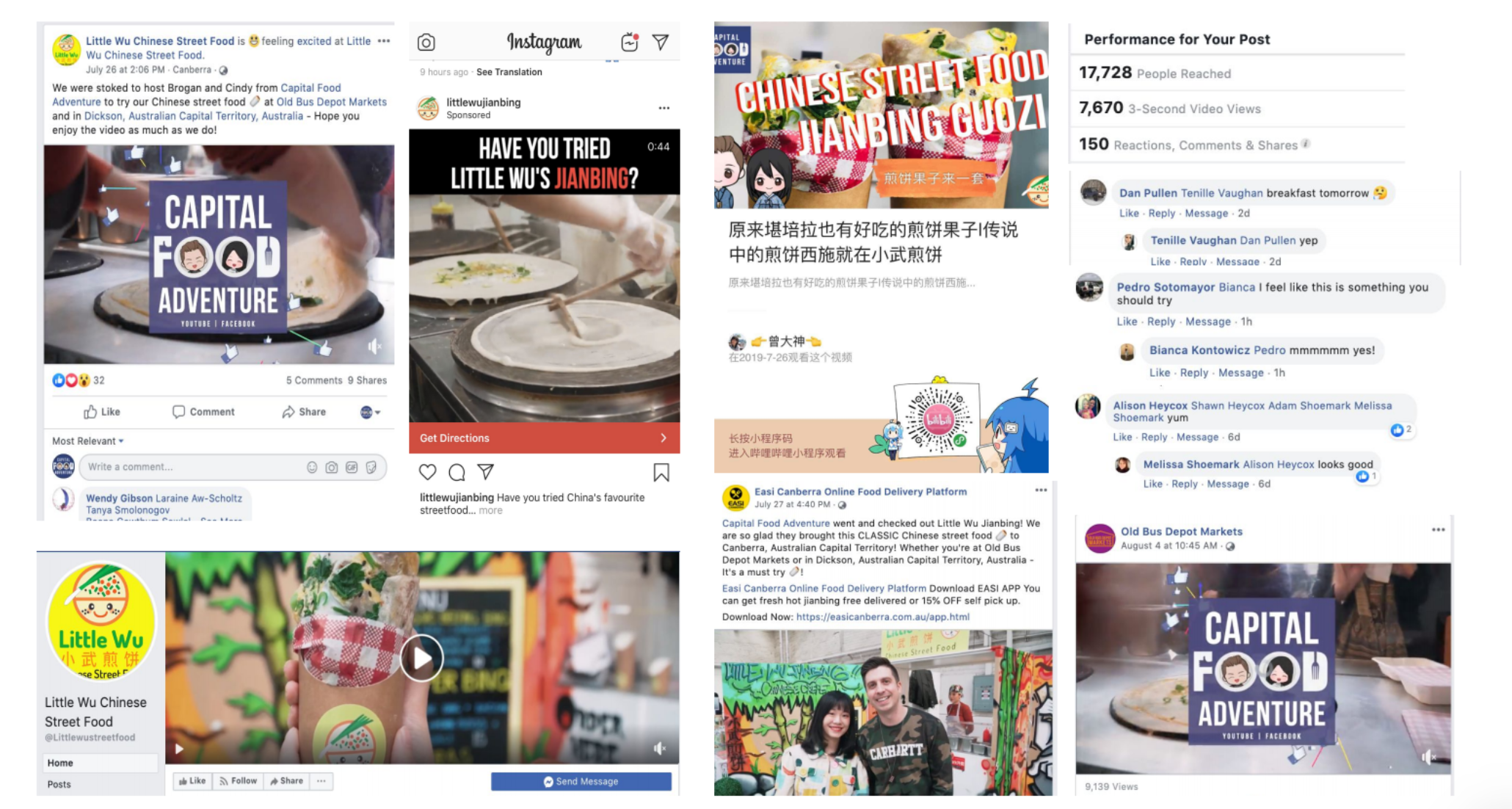 A snapshot of the online campaign for Little Wu