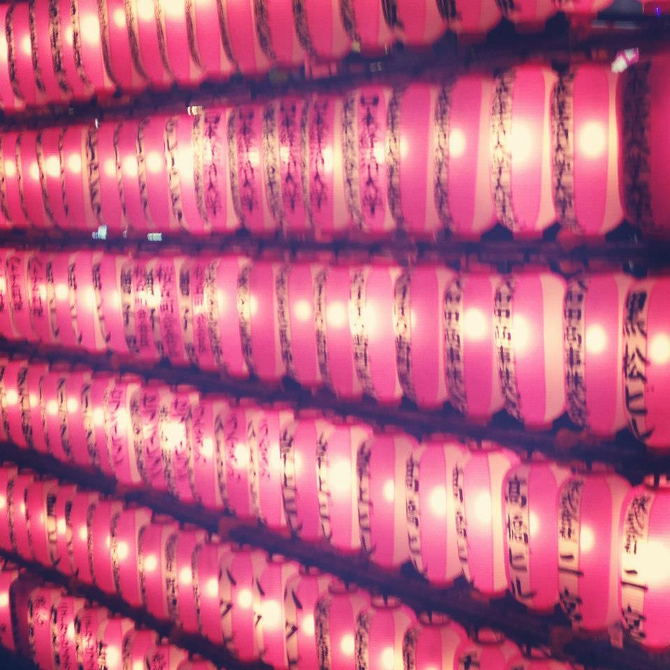 pink lanterns tokyo.jpg