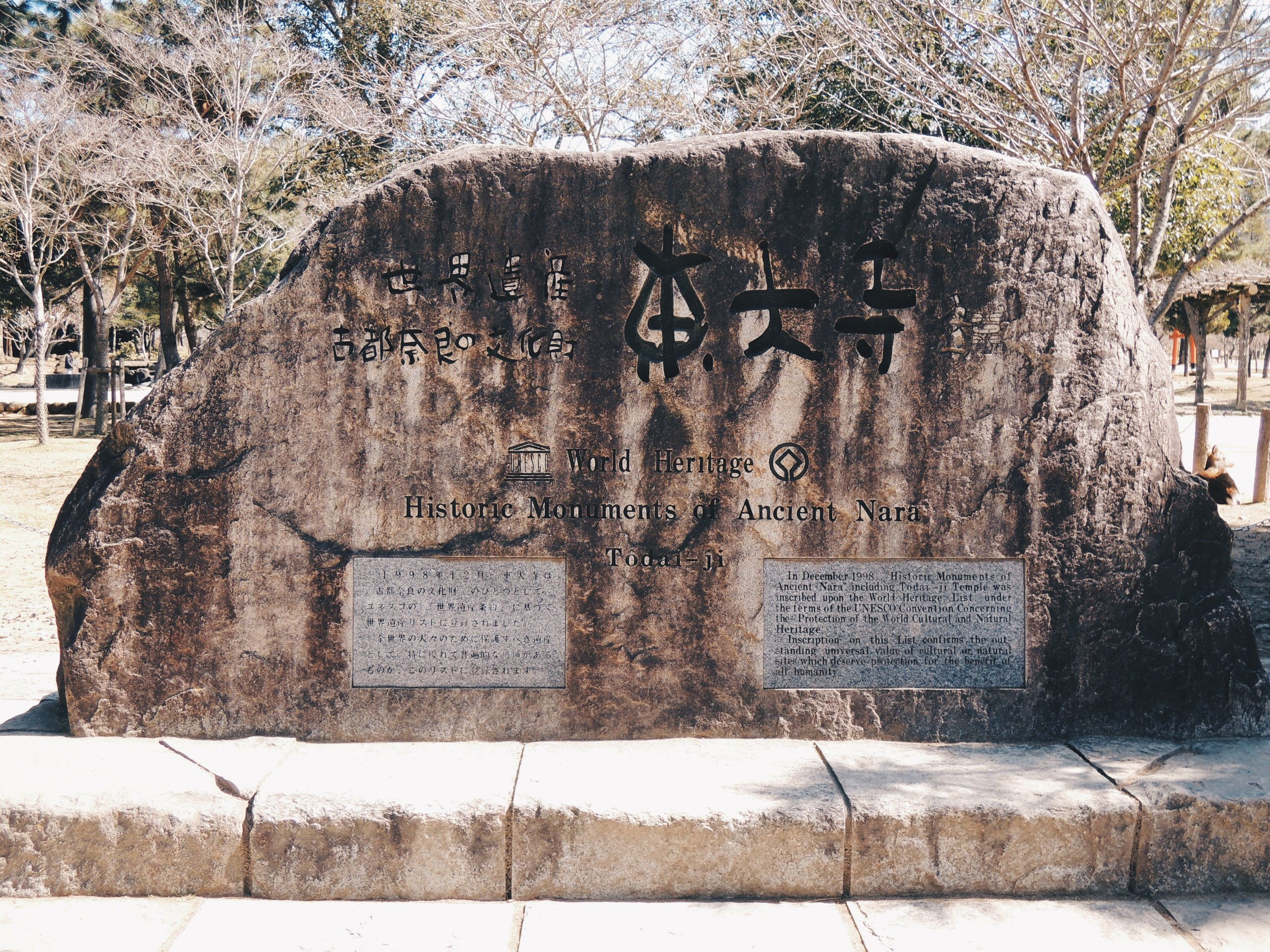 Eight sites in Nara have been designated UNESCO World Heritage Sites