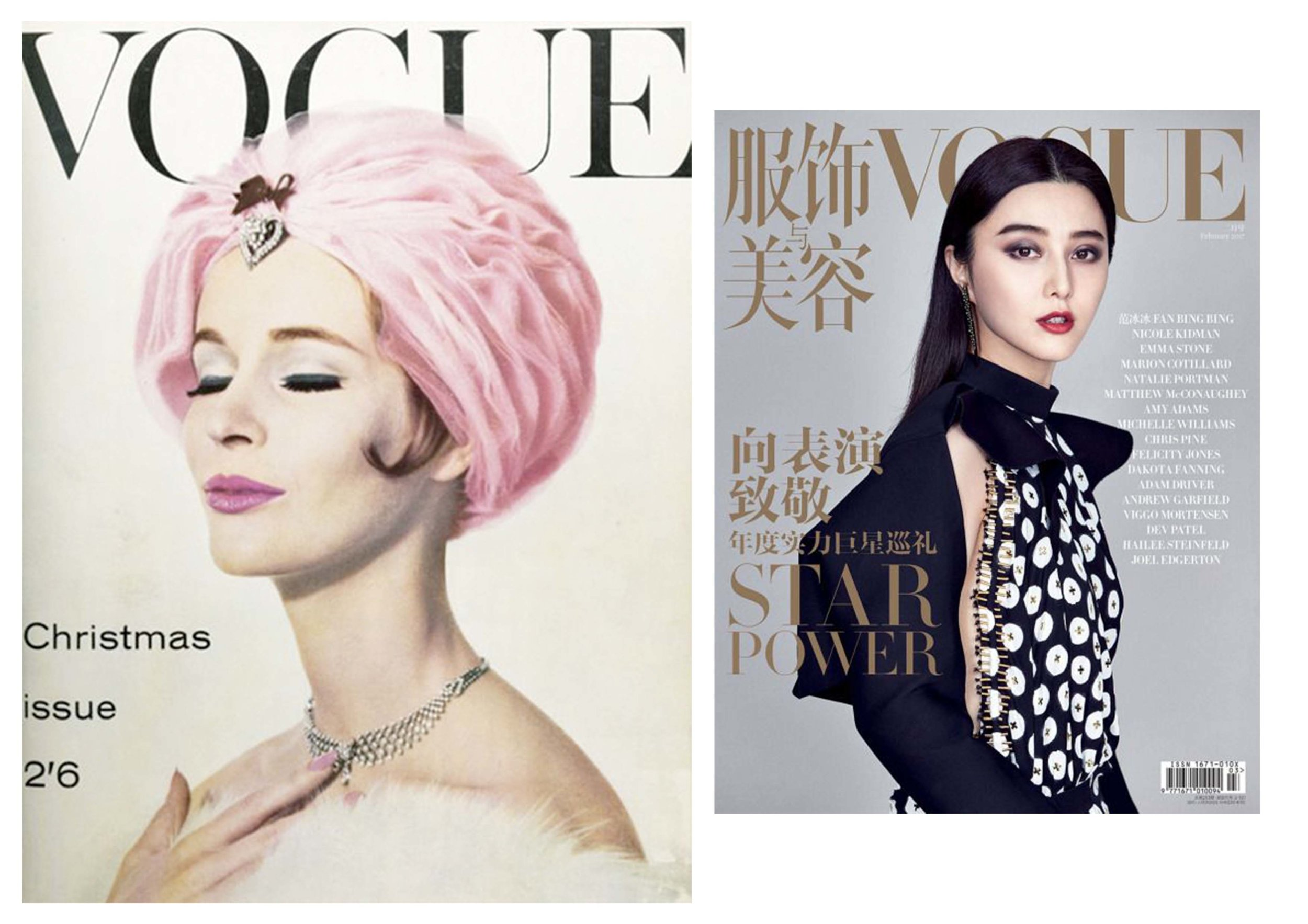Vogue Cover Then and Now: The photoshopped, commercialised beauty covers, Fan Bingbing for Vogue China (Right)