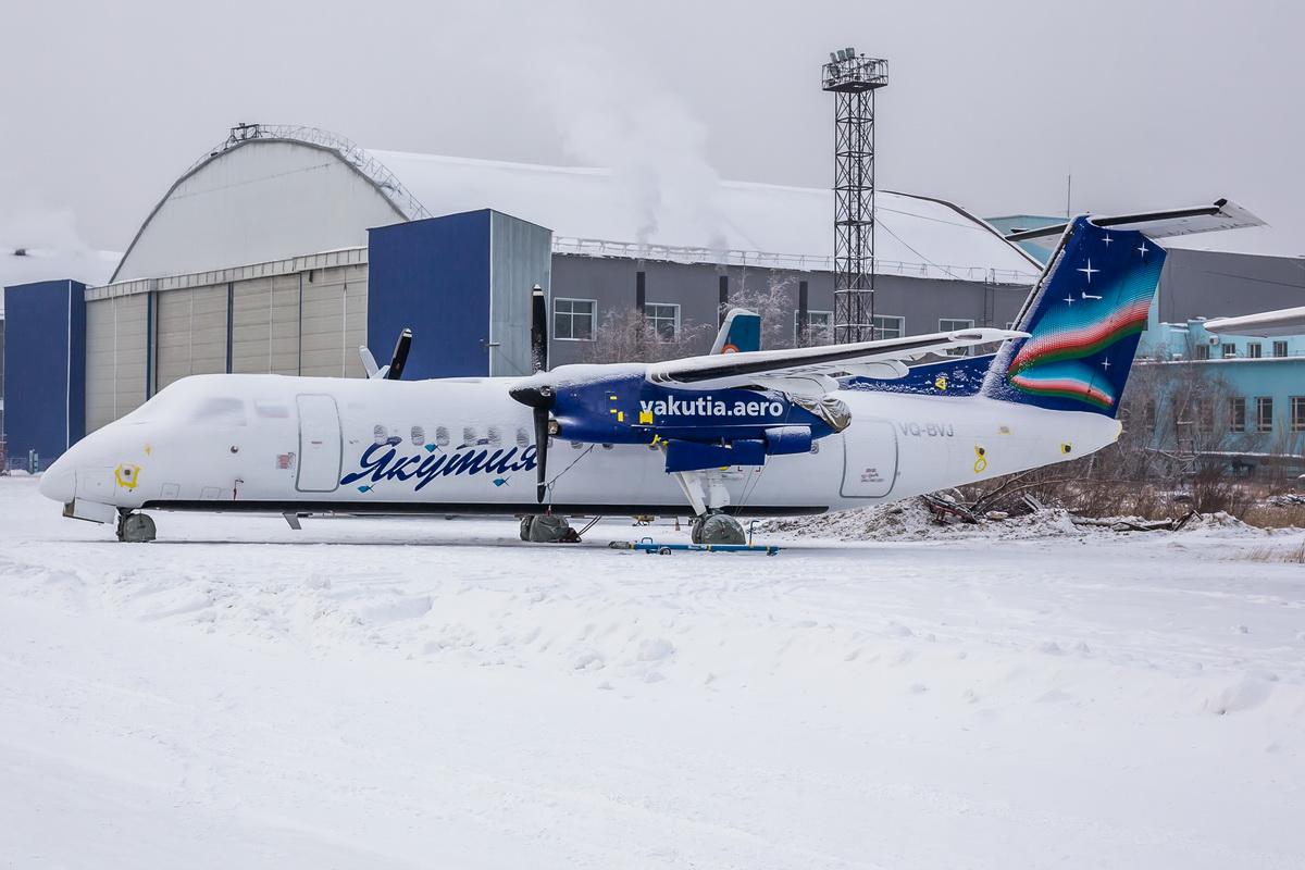 SkyEddy Photo © Yakutsk Nov-2015