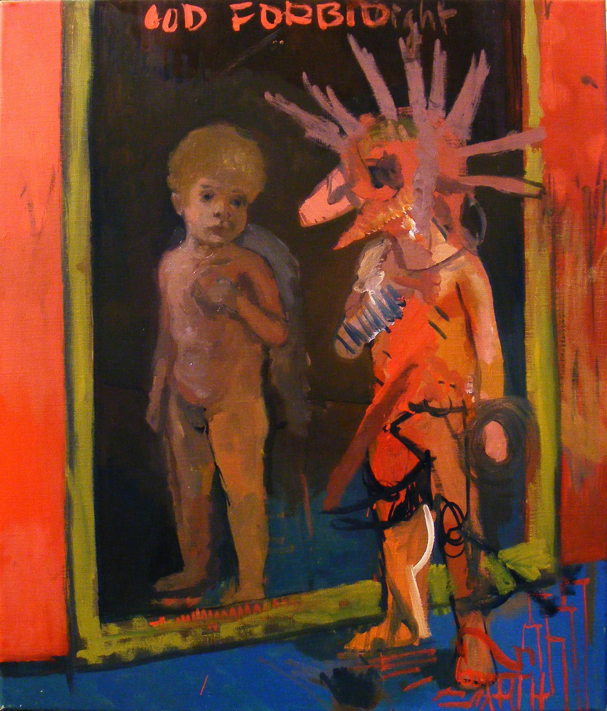 """""""Mirror""""   Oil on canvas. 2009"""