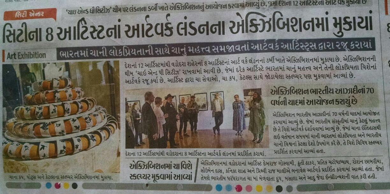 INDIAN NEWSPAPER    OCTOBER 2017