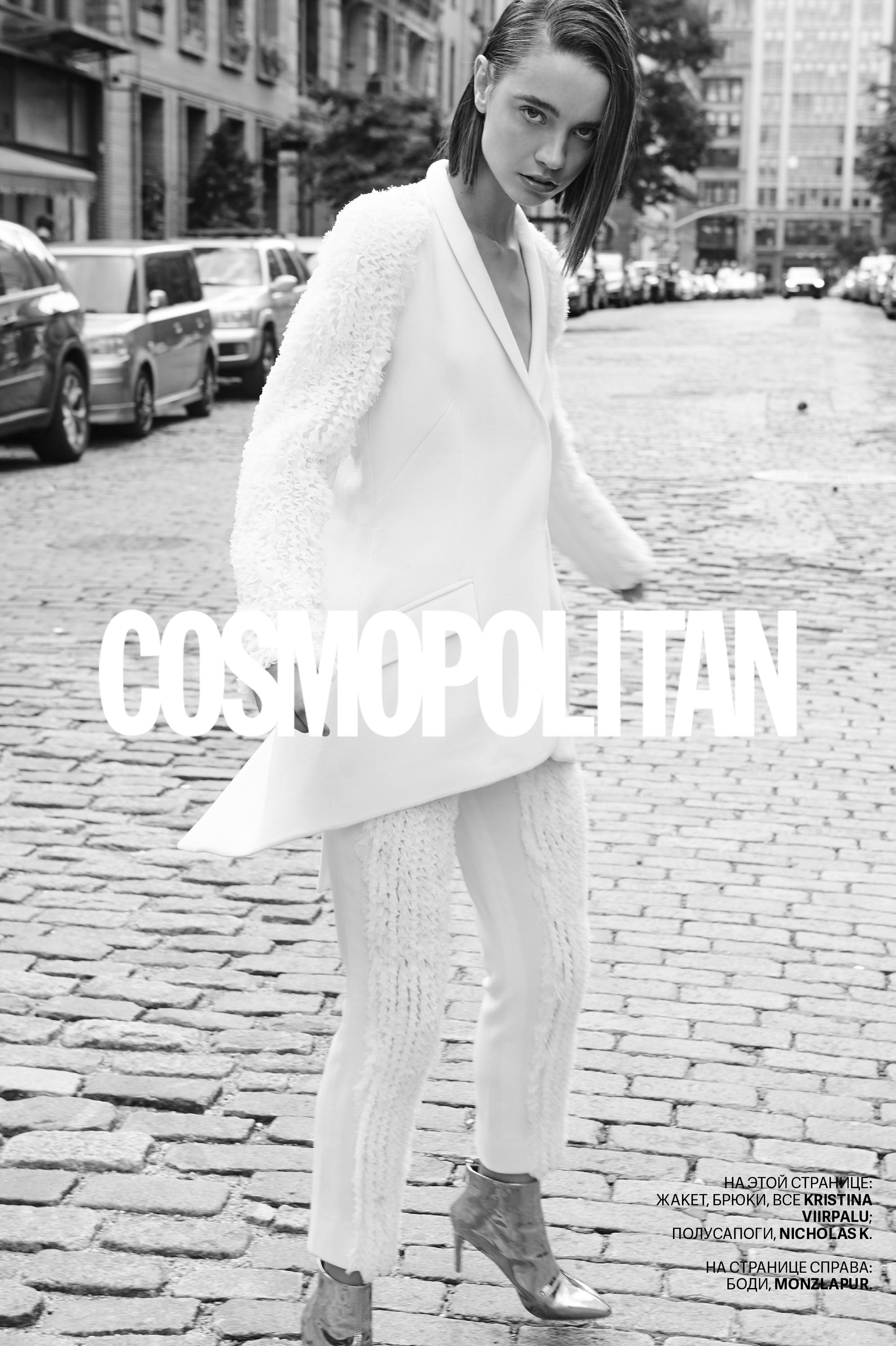 Cosmo 2017.jpg