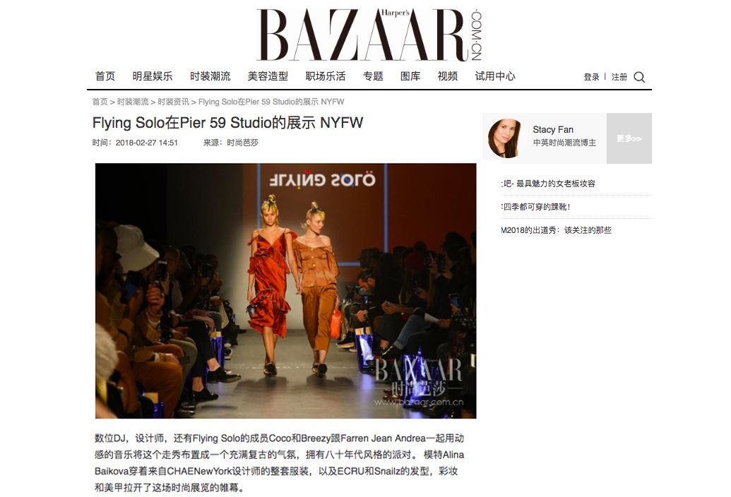 Flying Solo Harpers Bazaar China