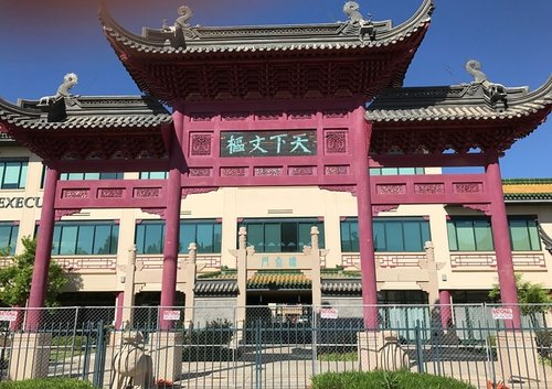 chinese-cultural-center+(4).jpg