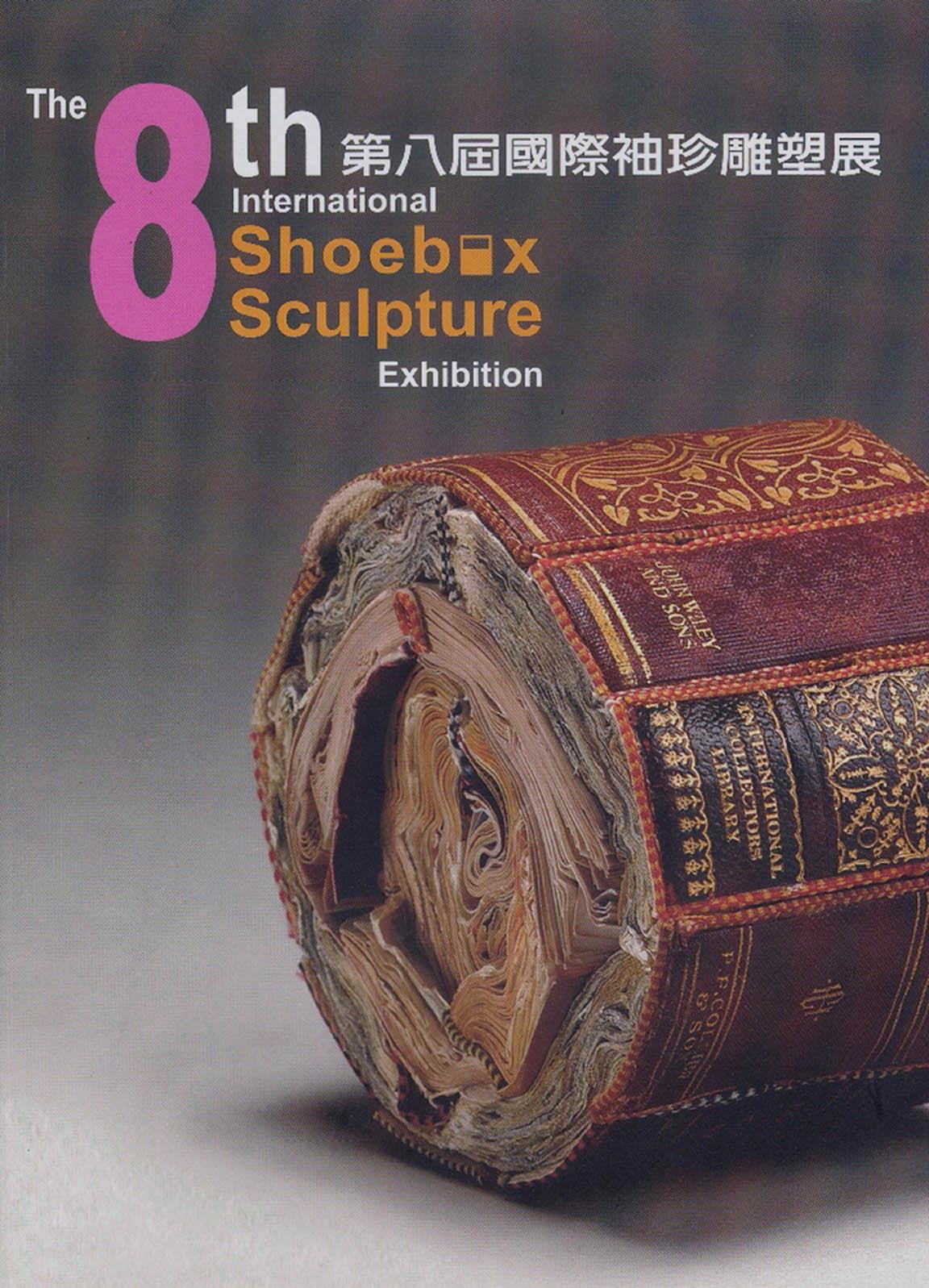 short-stories-shoebox.jpg