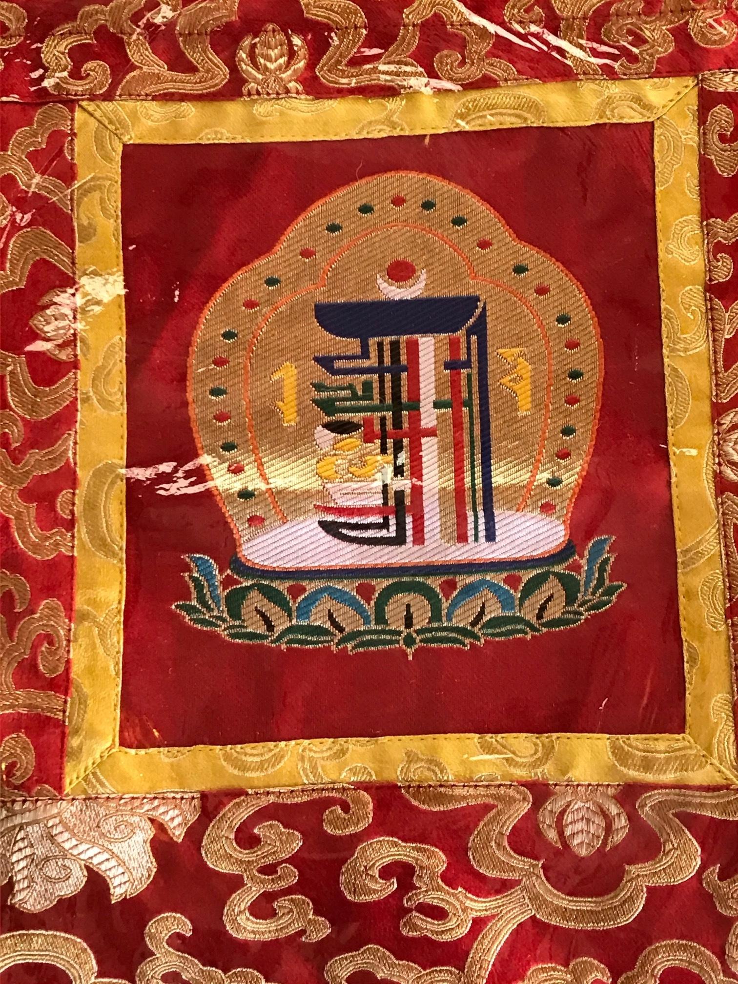 Thangka Wall Kala Chakra symbol