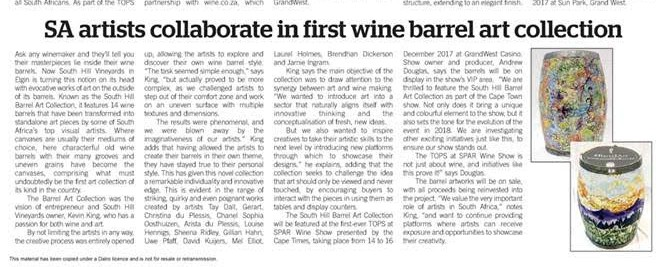 2017 - Barrel exhibition, my barrel in this article.
