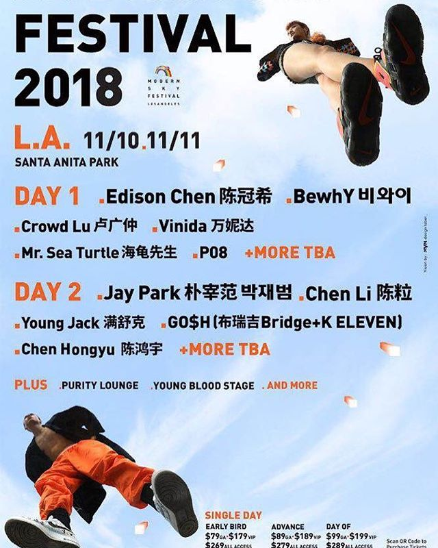 [Modern Sky LA-Cancelled] - Hello AOMG fans, - We regret to inform you that due to unforeseen circumstances encountered by Modern Sky Festival L.A., the event has been postponed and Jay Park will be unable to perform in Los Angeles on November 11, 2018. As the new event date is TBD, we are unable to tell you if Jay will be in attendance at the future event as well. - If you have purchased tickets, you will receive an email regarding the festival postponement from Modern Sky's ticket provider and will receive a full refund within two weeks. Any inquiries related to refunds, please reach out to Modern Sky Team at info@modernskyusa.com. - Again, we express our regret at the cancellation of this event and hope to see you in the near future. We appreciate your understanding and are grateful for your continued love and support. -