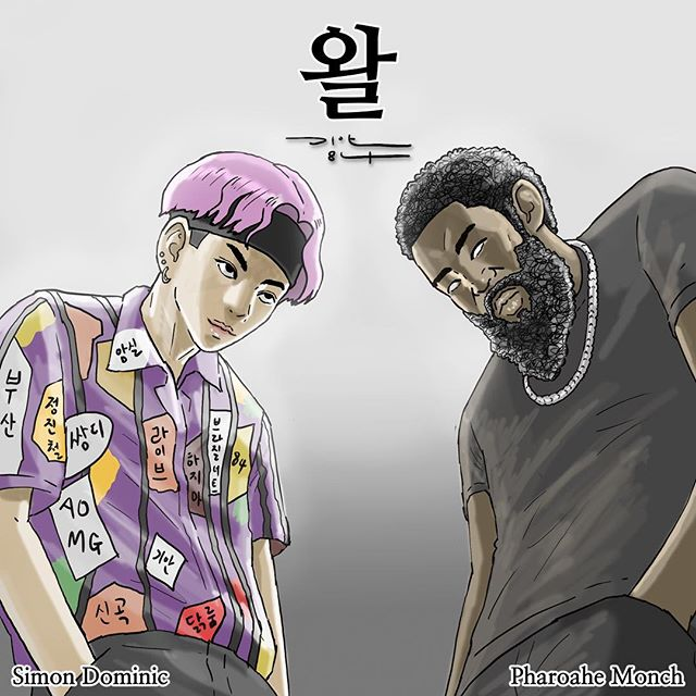 [사이먼 도미닉 (Simon Dominic)] 사이먼 도미닉 - '왈 (Feat. Pharoahe Monch)' Simon Dominic - 'Simon Says (Feat. Pharoahe Monch)' - 사이먼 도미닉 - '왈 (Feat. Pharoahe Monch)'이 국내외 전 음원사이트를 통해 발매 되었습니다. 많은 관심 부탁드립니다. Simon Dominic - 'Simon Says (Feat. Pharoahe Monch)' is now available on all streaming platforms (releasing time may vary depending on the country) (Link in bio) - #사이먼도미닉 #SimonDominic @longlivesmdc #PharoaheMonch @pharoahemonch #기안84 @khmnim1513 #왈 #SimonSays #AOMG