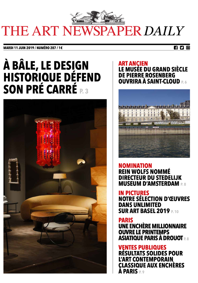 Laffanour, galerie Downtown - The Art Newspaper Daily
