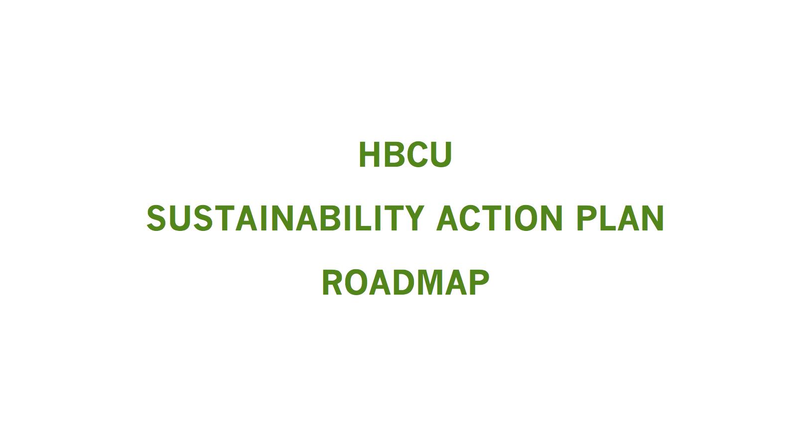 hbcu-sap-roadmap.png