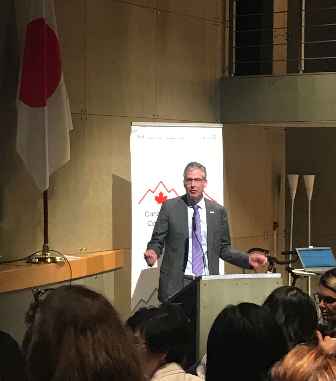 Ian Burney, Ambassador of Canada to Japan.