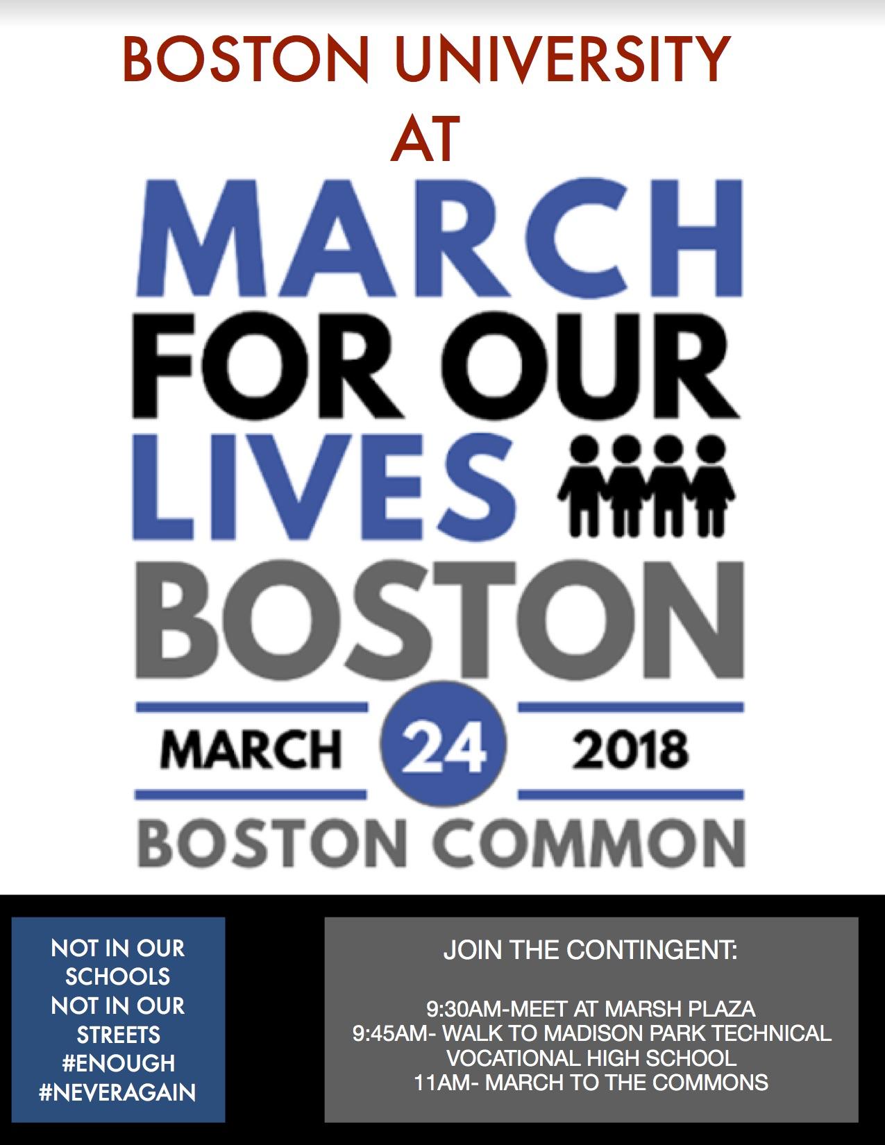 BOSTON UNIVERSITY TO MFOL .png