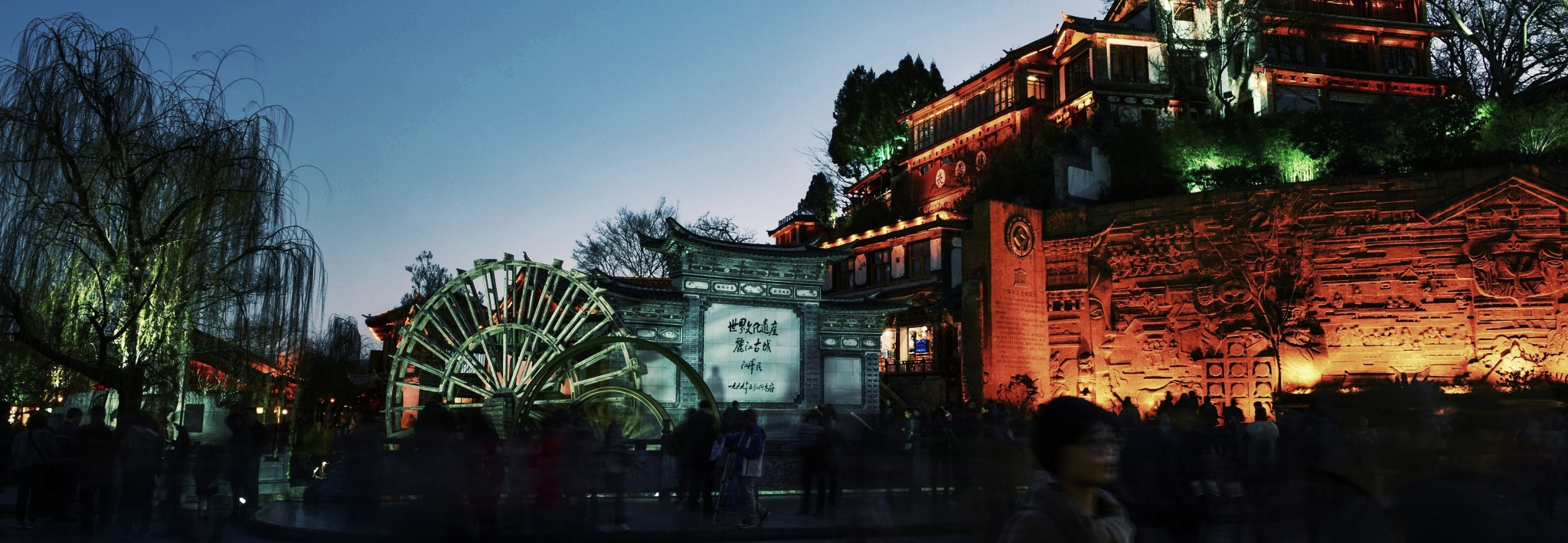 gaungzhou Pohjolan Mustikka.jpg